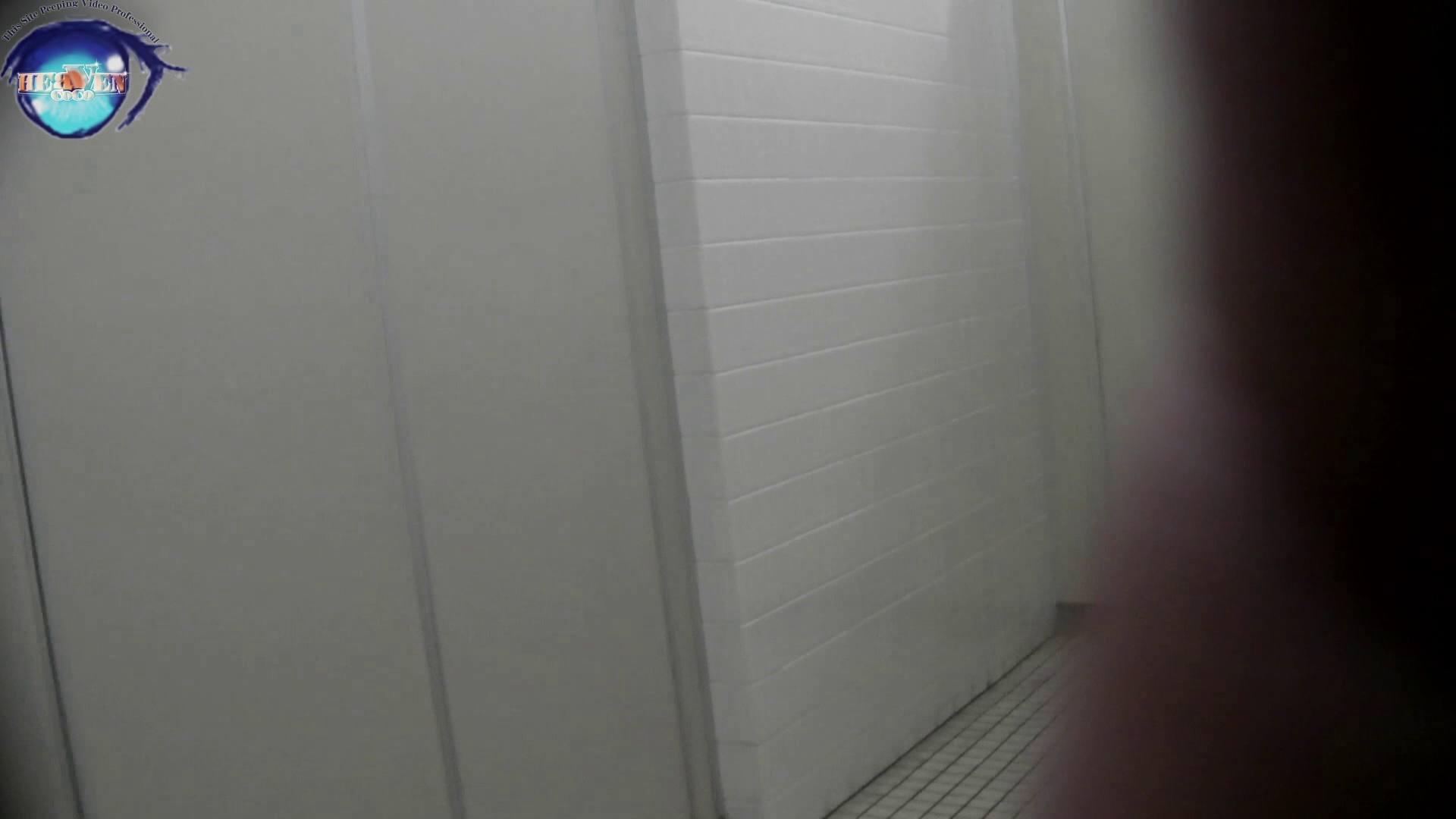 お銀さんの「洗面所突入レポート!!」 vol.65 美女を撮るためにみんなの前に割り込む!!前編 美しいOLの裸体 おまんこ無修正動画無料 96pic 74