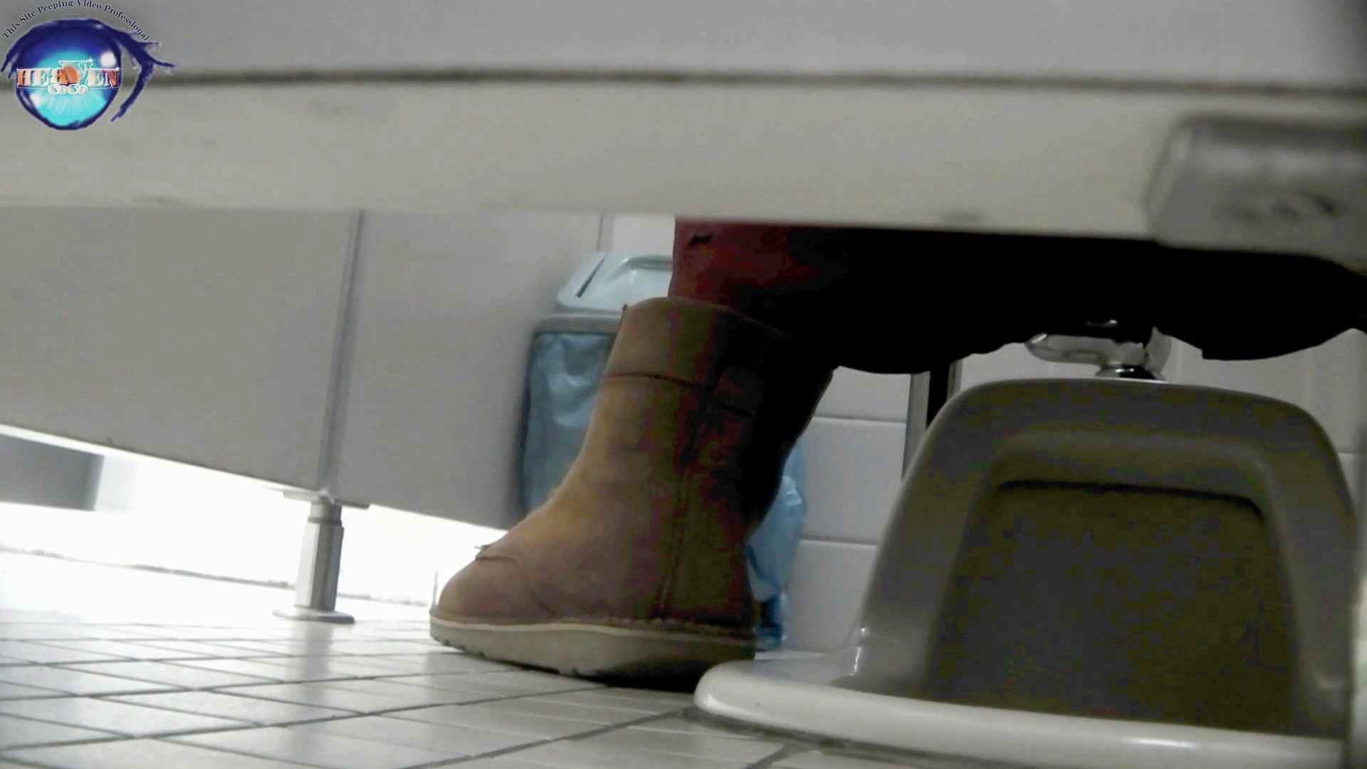 お銀さんの「洗面所突入レポート!!」 vol.65 美女を撮るためにみんなの前に割り込む!!前編 美しいOLの裸体 おまんこ無修正動画無料 96pic 95
