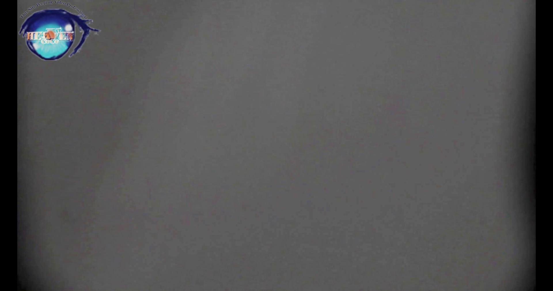 お銀さんの洗面所突入レポート!!vol.75 貴重すぎ、二子登場!!前編 洗面所突入  98pic 10