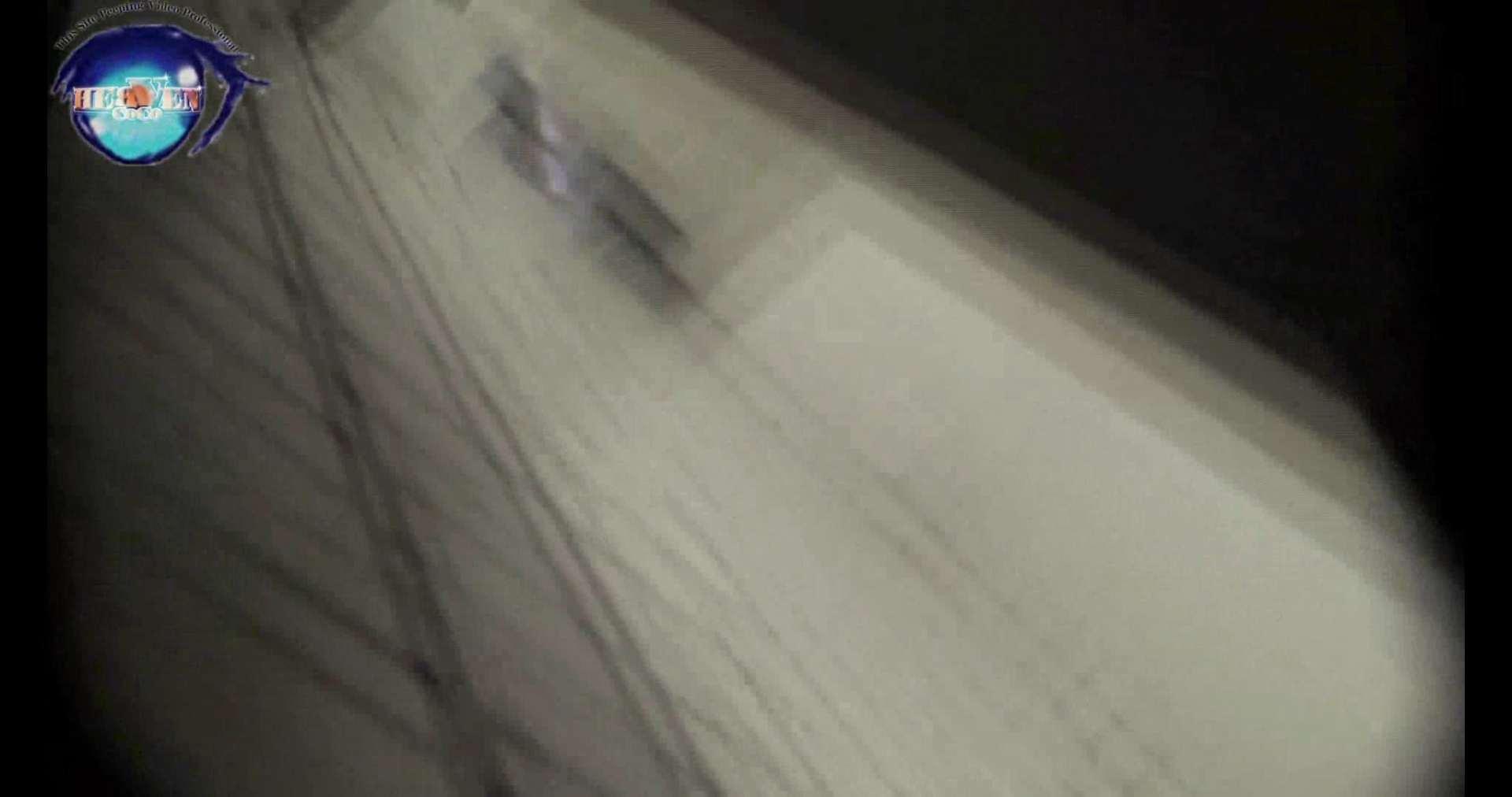お銀さんの洗面所突入レポート!!vol.77 純国内、突き出し角度は規格外 前編 美しいOLの裸体 | 洗面所突入  79pic 65