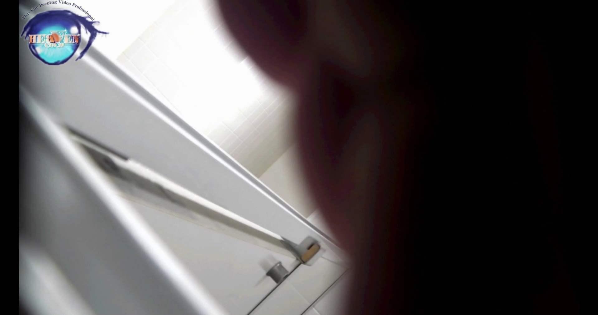 お銀さんの洗面所突入レポート!!vol.77 純国内、突き出し角度は規格外 前編 美しいOLの裸体 | 洗面所突入  79pic 69