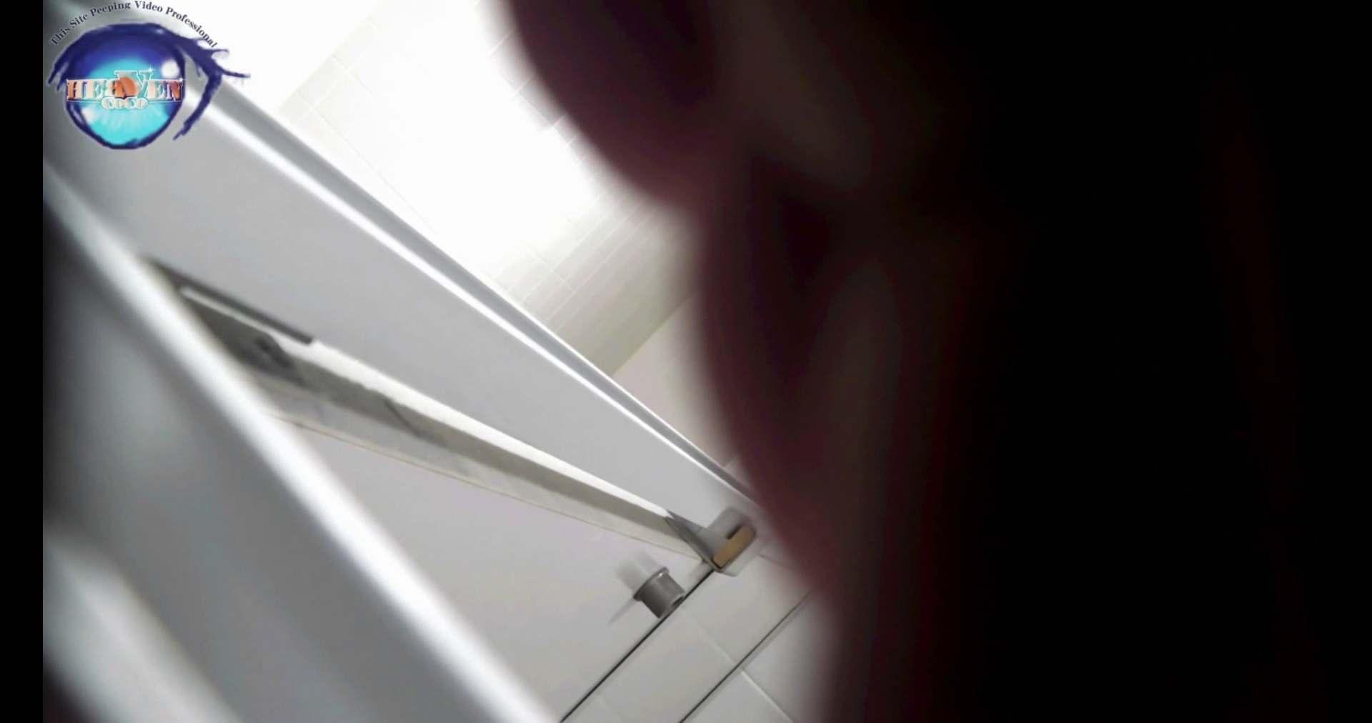 お銀さんの洗面所突入レポート!!vol.77 純国内、突き出し角度は規格外 前編 美しいOLの裸体  79pic 70