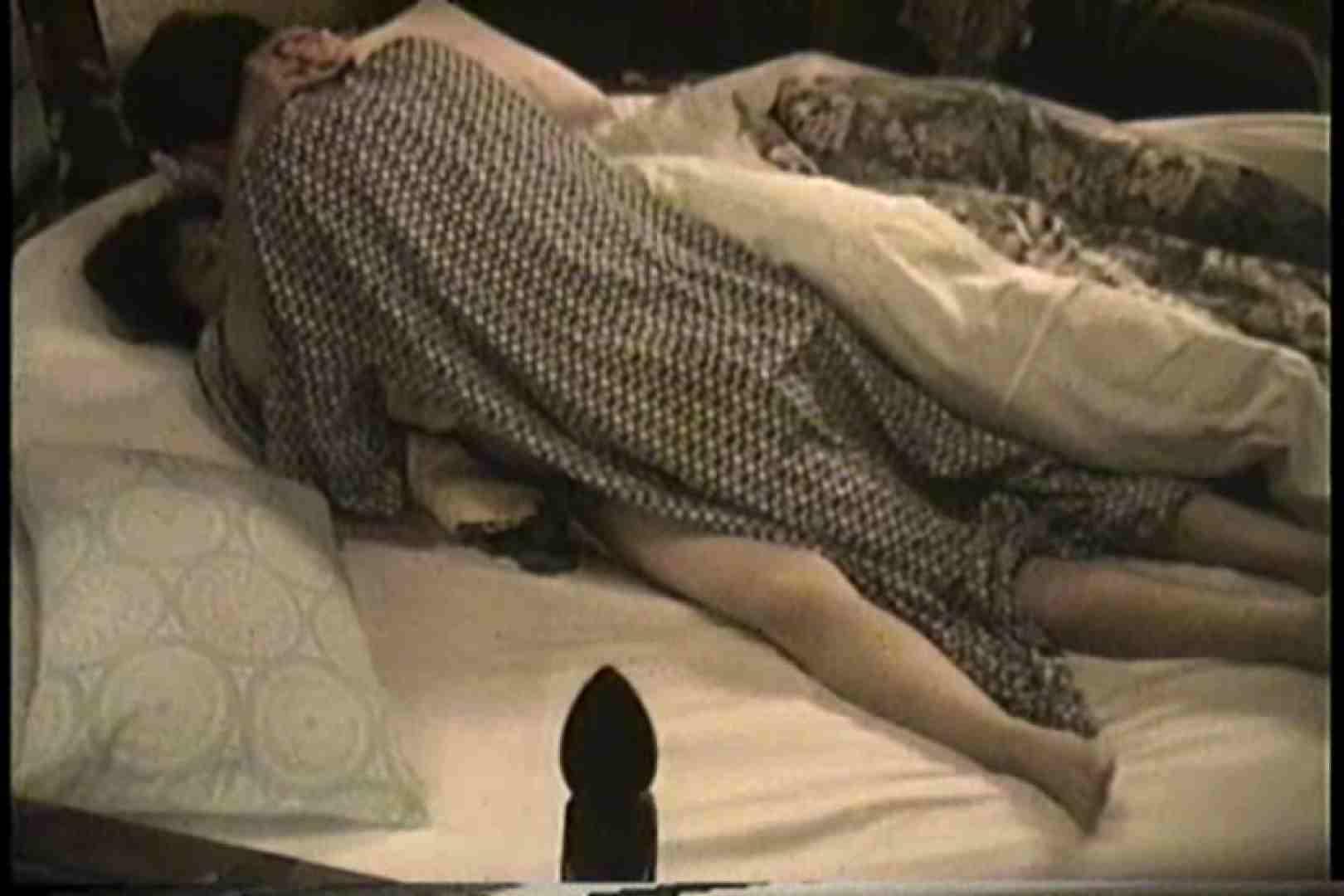 実録!ラブホテル~消し忘れ注意!昭和の色編~ vol.21 SEX映像 オマンコ動画キャプチャ 104pic 18