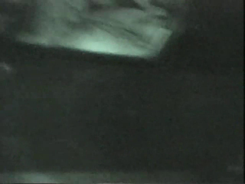 バットマンさんから独占入手!!無修正カーセックスvol.15 赤外線 エロ無料画像 96pic 9