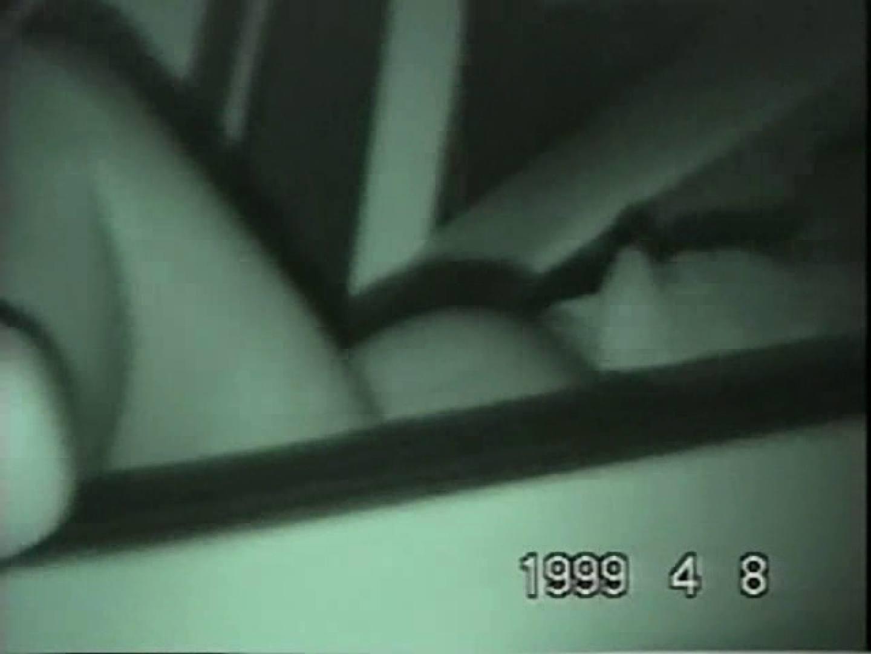 バットマンさんから独占入手!!無修正カーセックスvol.15 車 オメコ動画キャプチャ 96pic 33