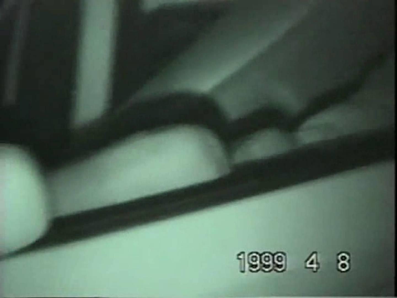 バットマンさんから独占入手!!無修正カーセックスvol.15 赤外線 エロ無料画像 96pic 34