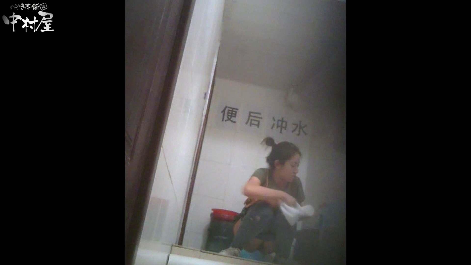 李さんの盗撮日記 Vol.03 和式トイレ  95pic 5