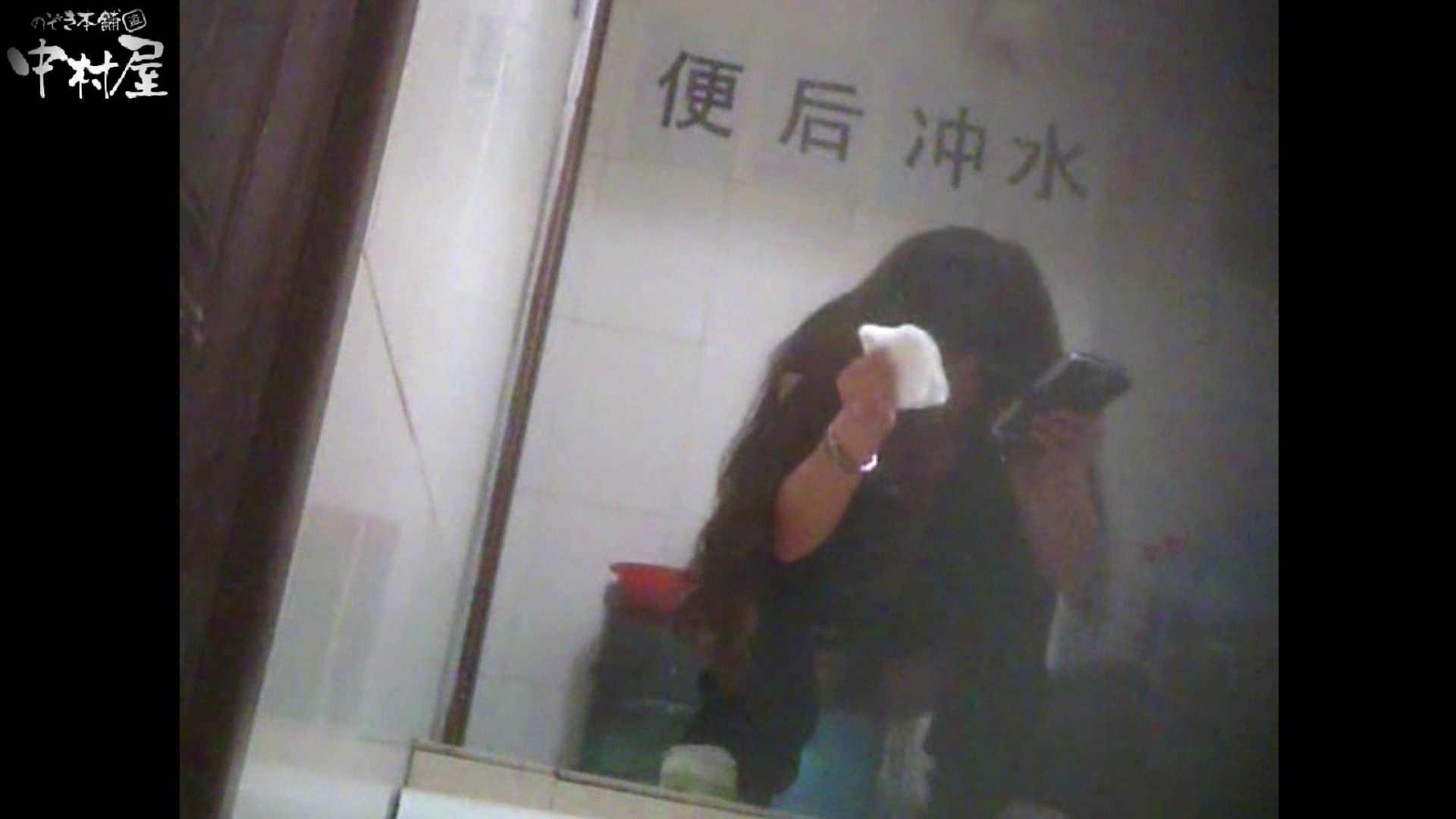 李さんの盗撮日記 Vol.03 美しいOLの裸体 性交動画流出 95pic 7