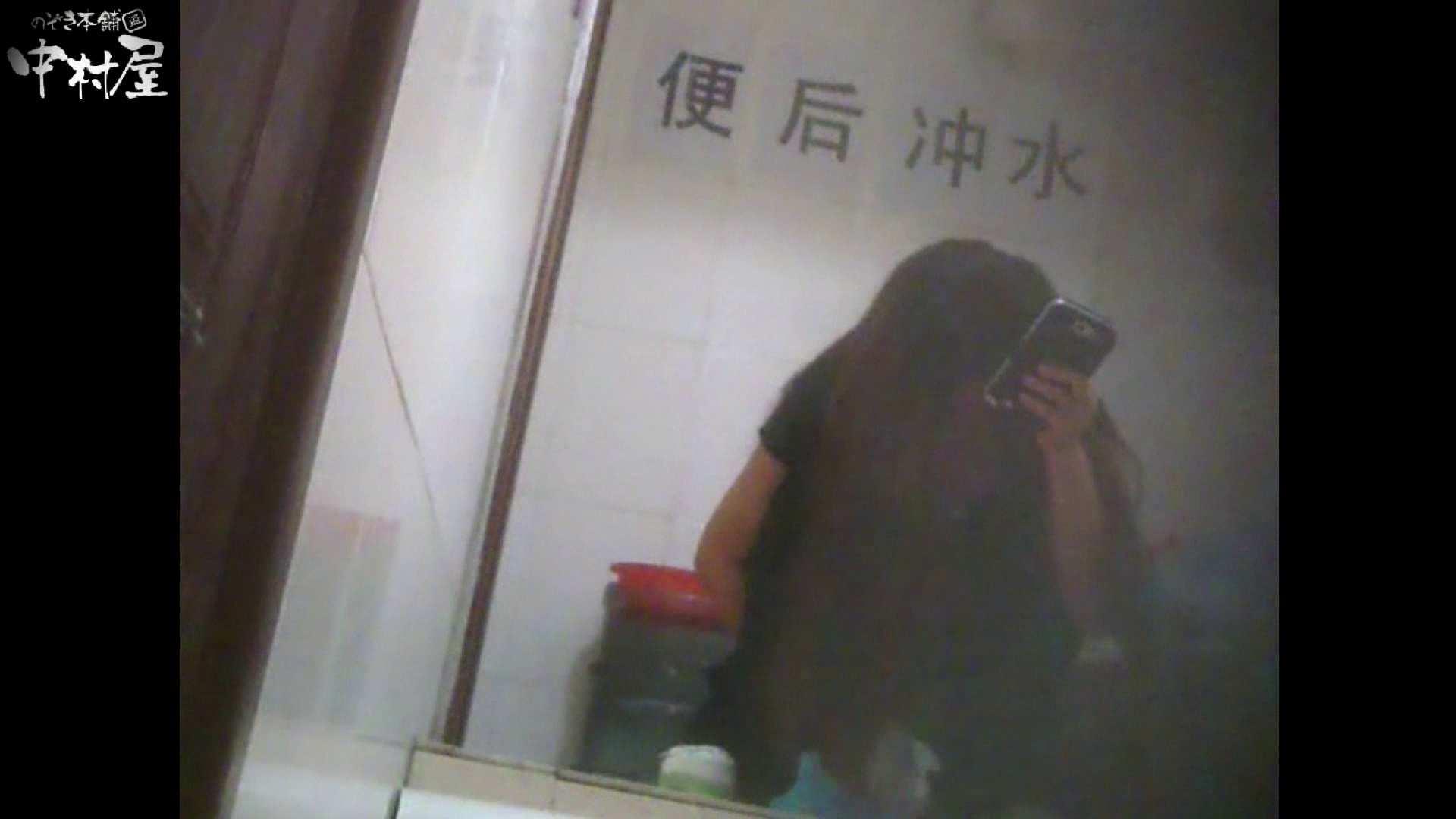 李さんの盗撮日記 Vol.03 現役ギャル のぞき動画画像 95pic 8
