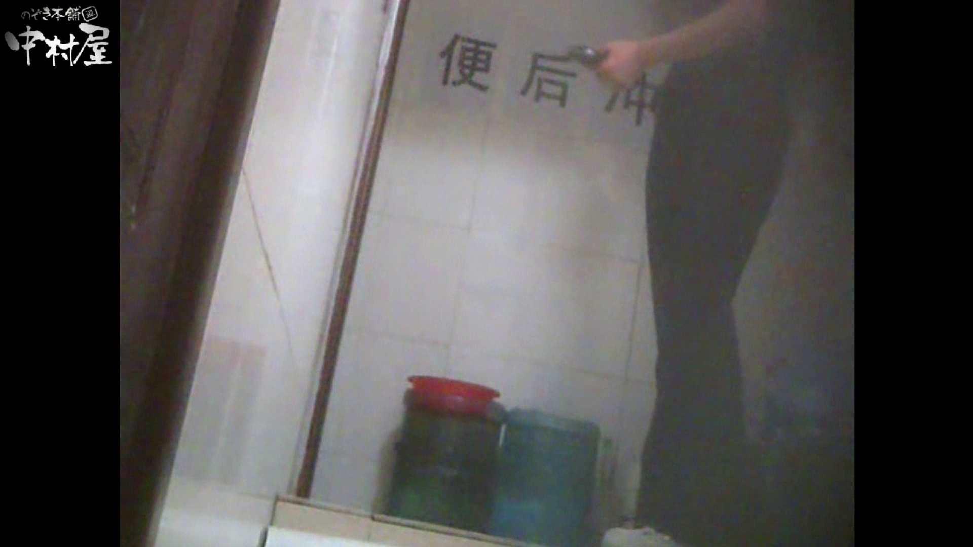 李さんの盗撮日記 Vol.03 現役ギャル のぞき動画画像 95pic 18