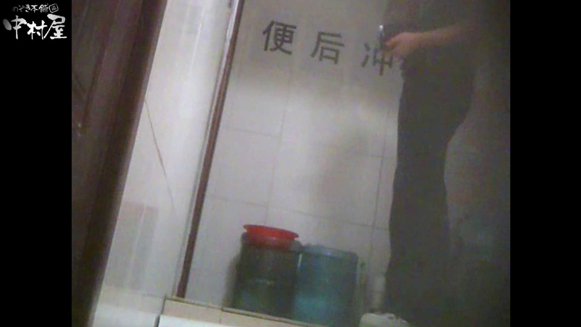 李さんの盗撮日記 Vol.03 トイレ突入 おまんこ動画流出 95pic 19