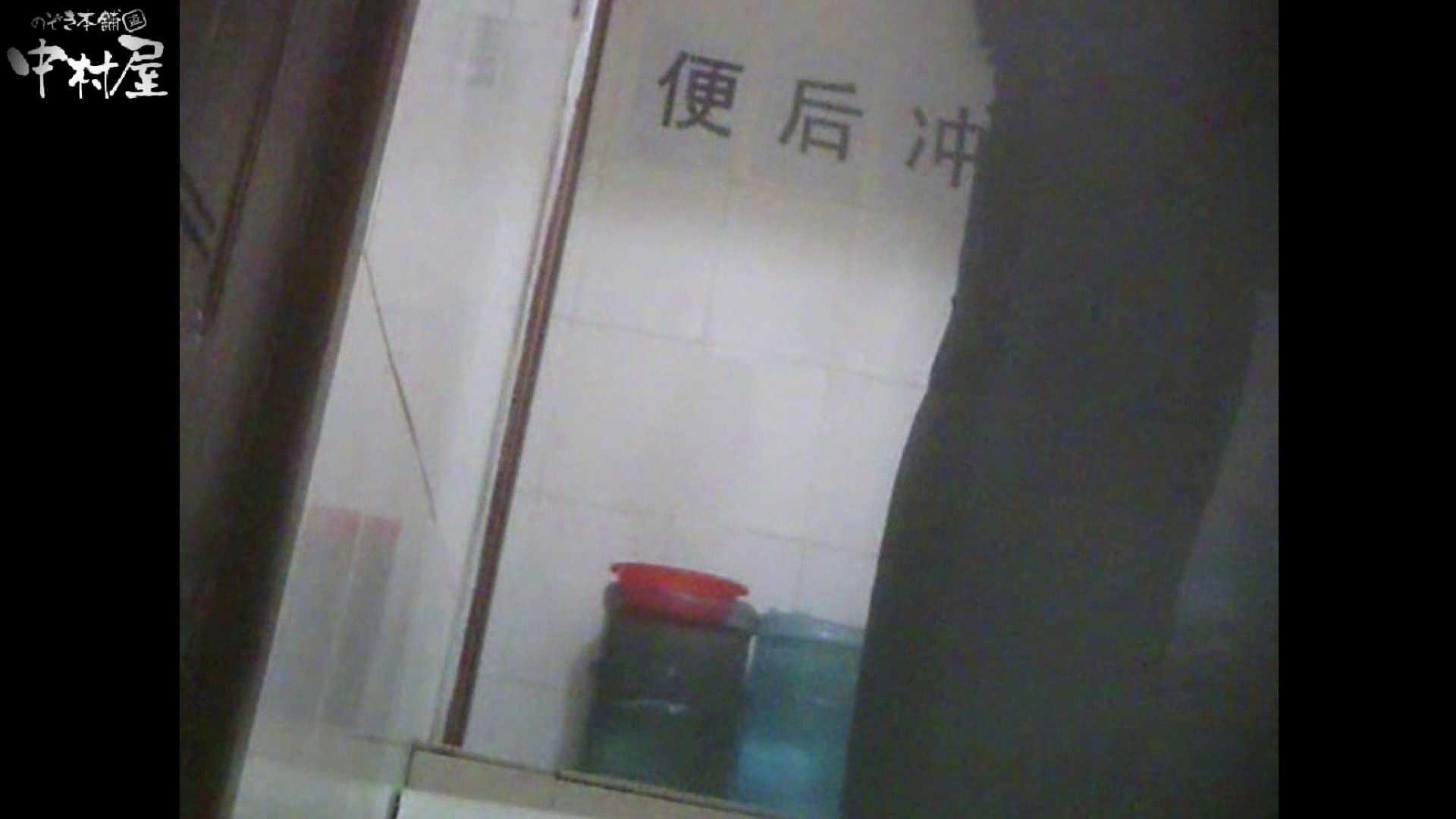李さんの盗撮日記 Vol.03 美しいOLの裸体 性交動画流出 95pic 22