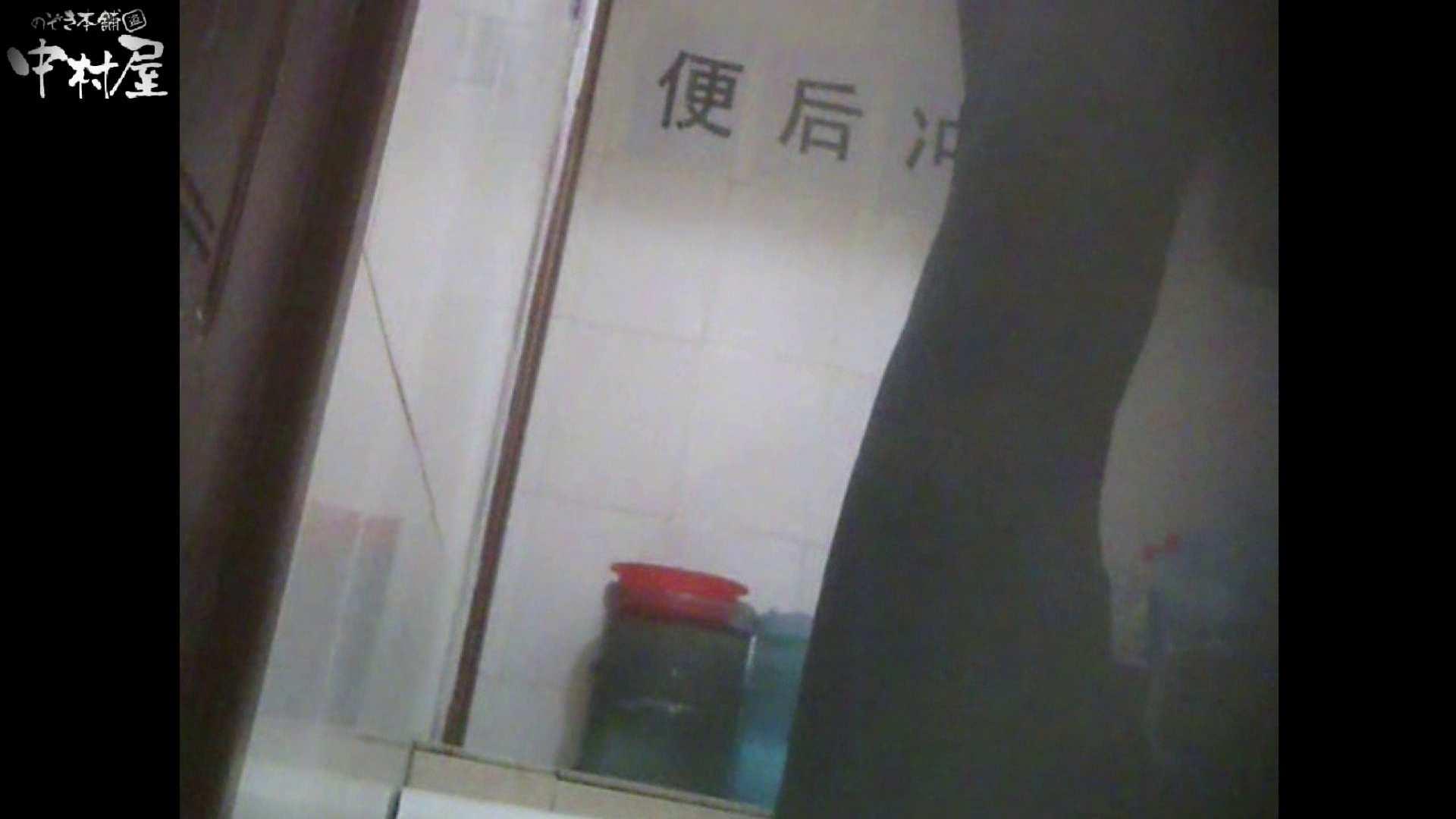 李さんの盗撮日記 Vol.03 トイレ突入 おまんこ動画流出 95pic 24