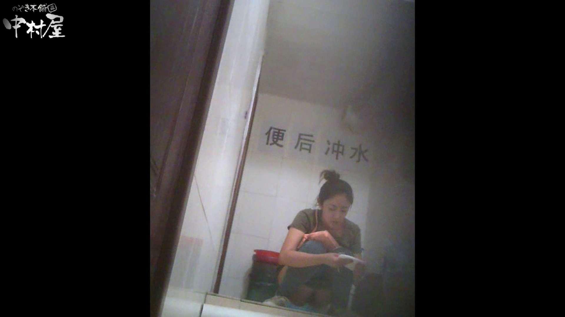 李さんの盗撮日記 Vol.03 和式トイレ | 盗撮師作品  95pic 26