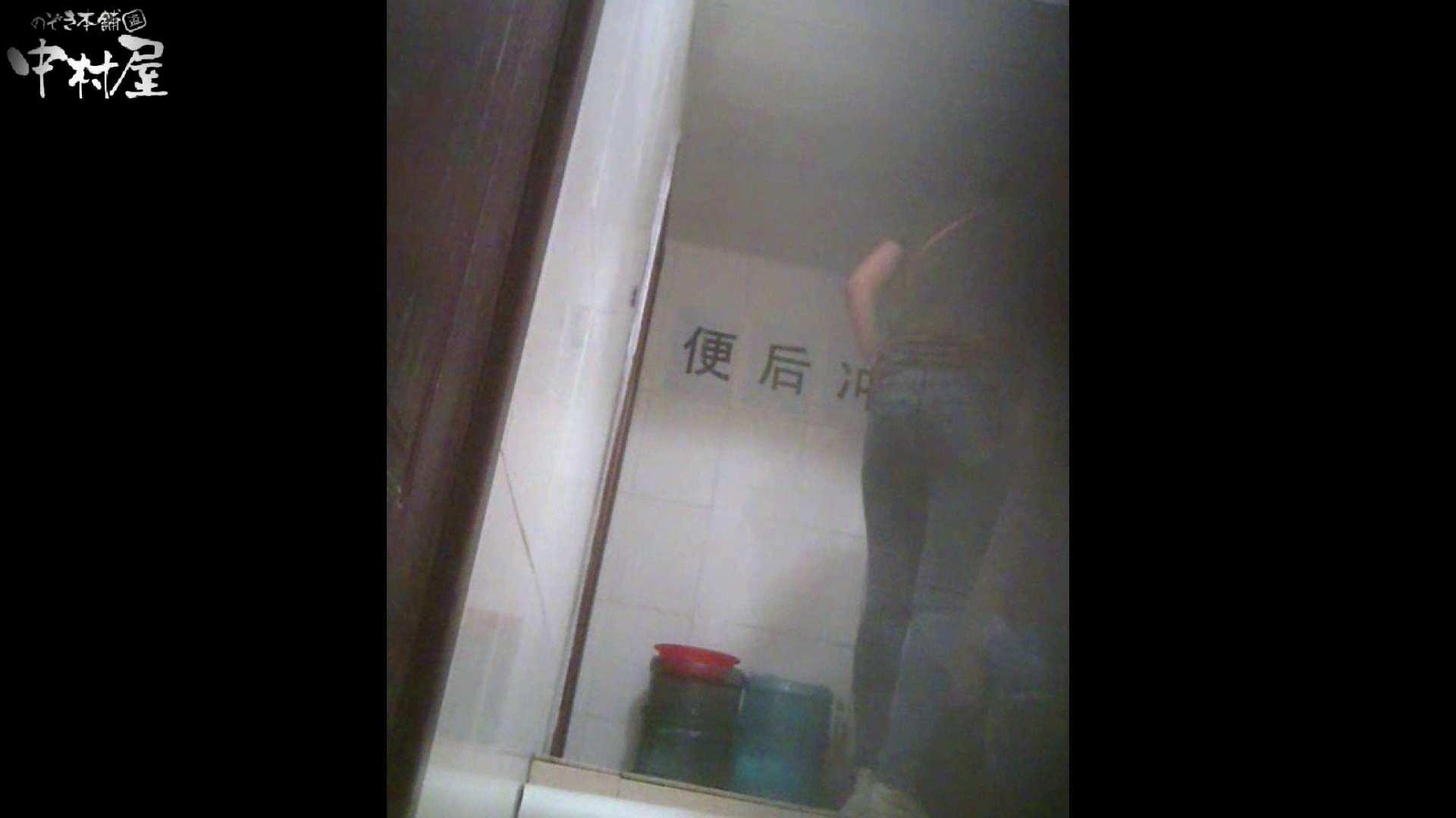 李さんの盗撮日記 Vol.03 美しいOLの裸体 性交動画流出 95pic 32