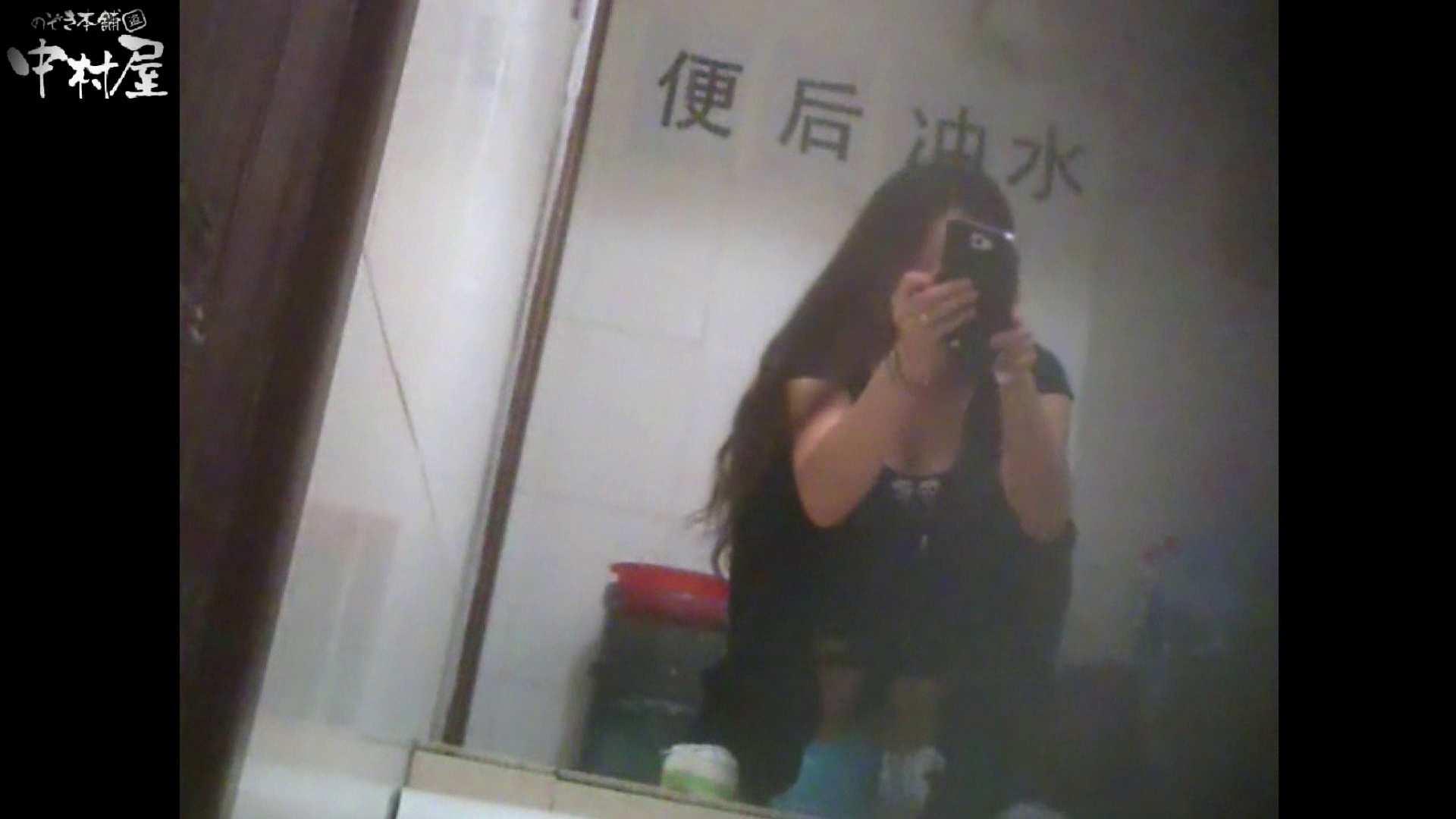 李さんの盗撮日記 Vol.03 現役ギャル のぞき動画画像 95pic 43