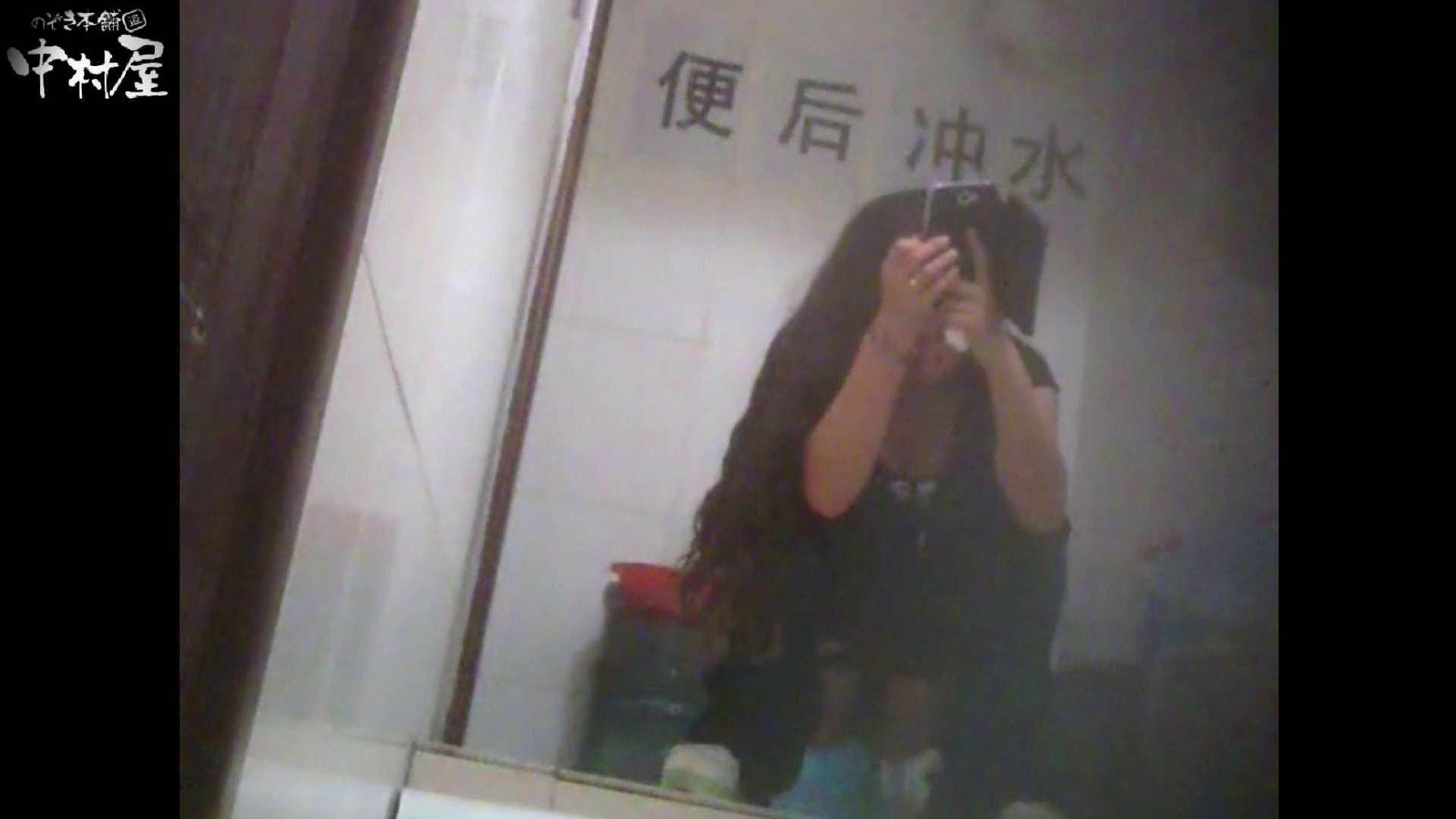 李さんの盗撮日記 Vol.03 トイレ突入 おまんこ動画流出 95pic 44