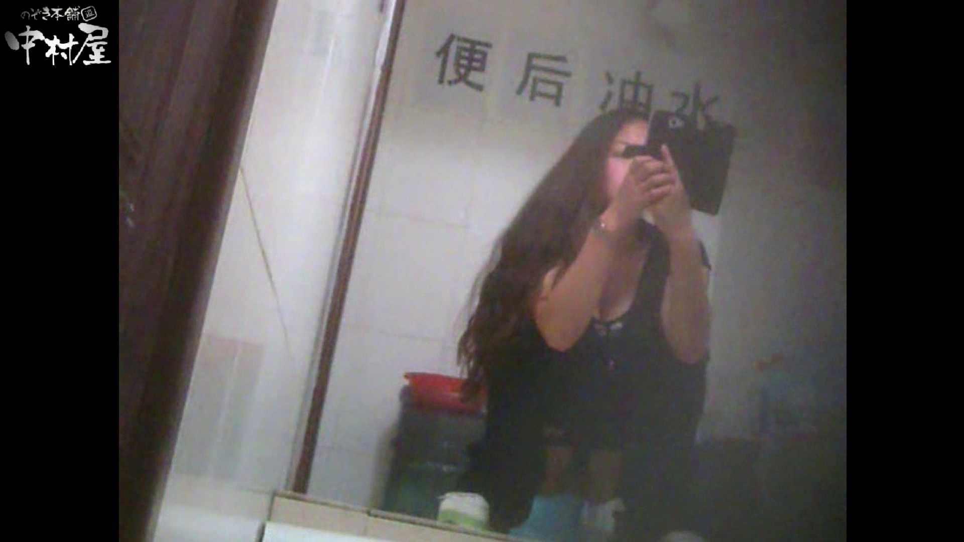 李さんの盗撮日記 Vol.03 トイレ突入 おまんこ動画流出 95pic 49