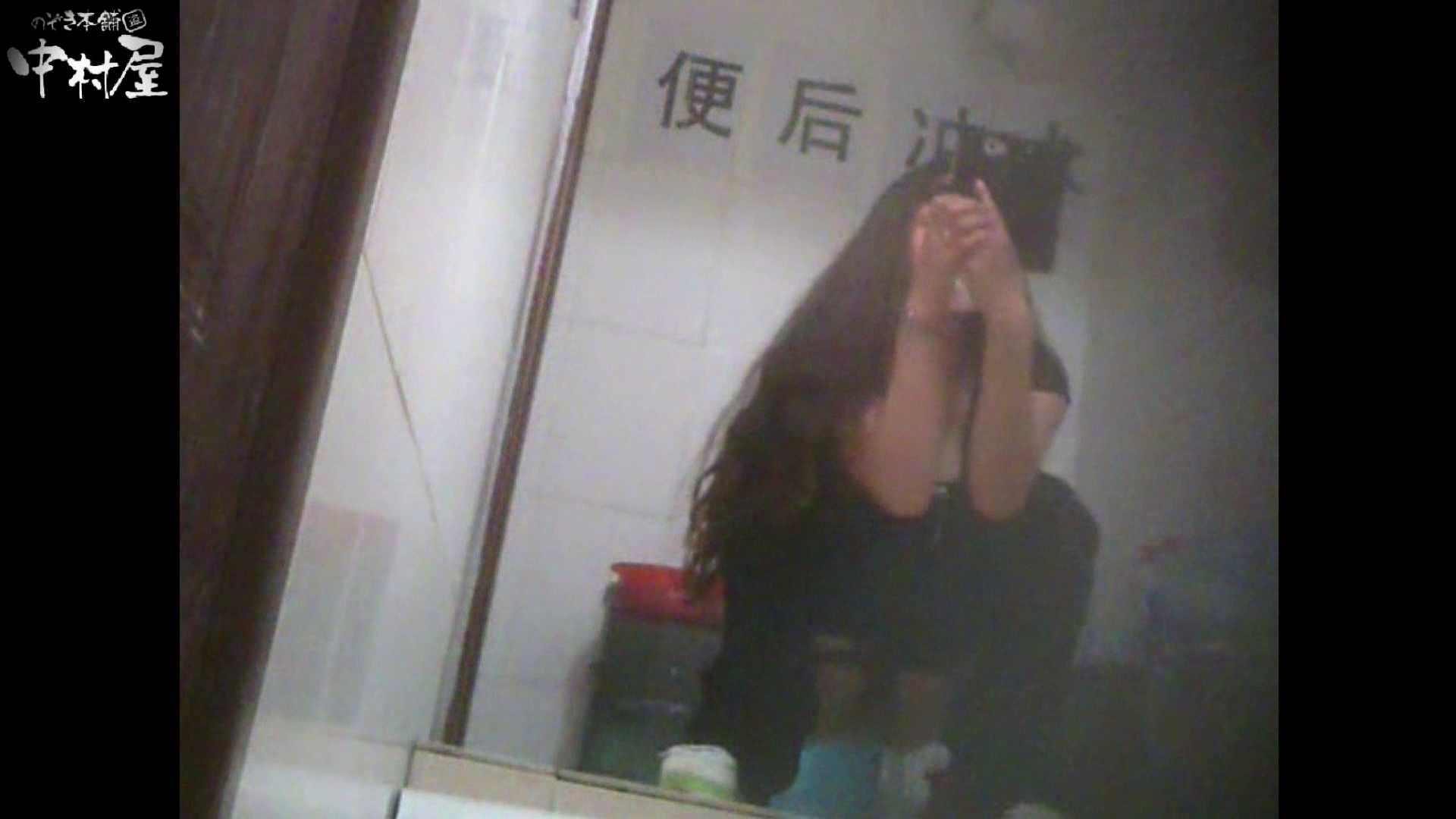 李さんの盗撮日記 Vol.03 和式トイレ  95pic 50