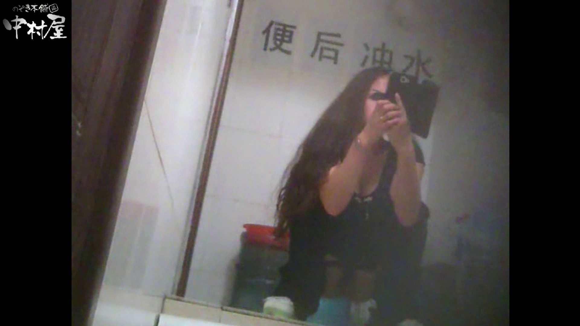 李さんの盗撮日記 Vol.03 和式トイレ | 盗撮師作品  95pic 51