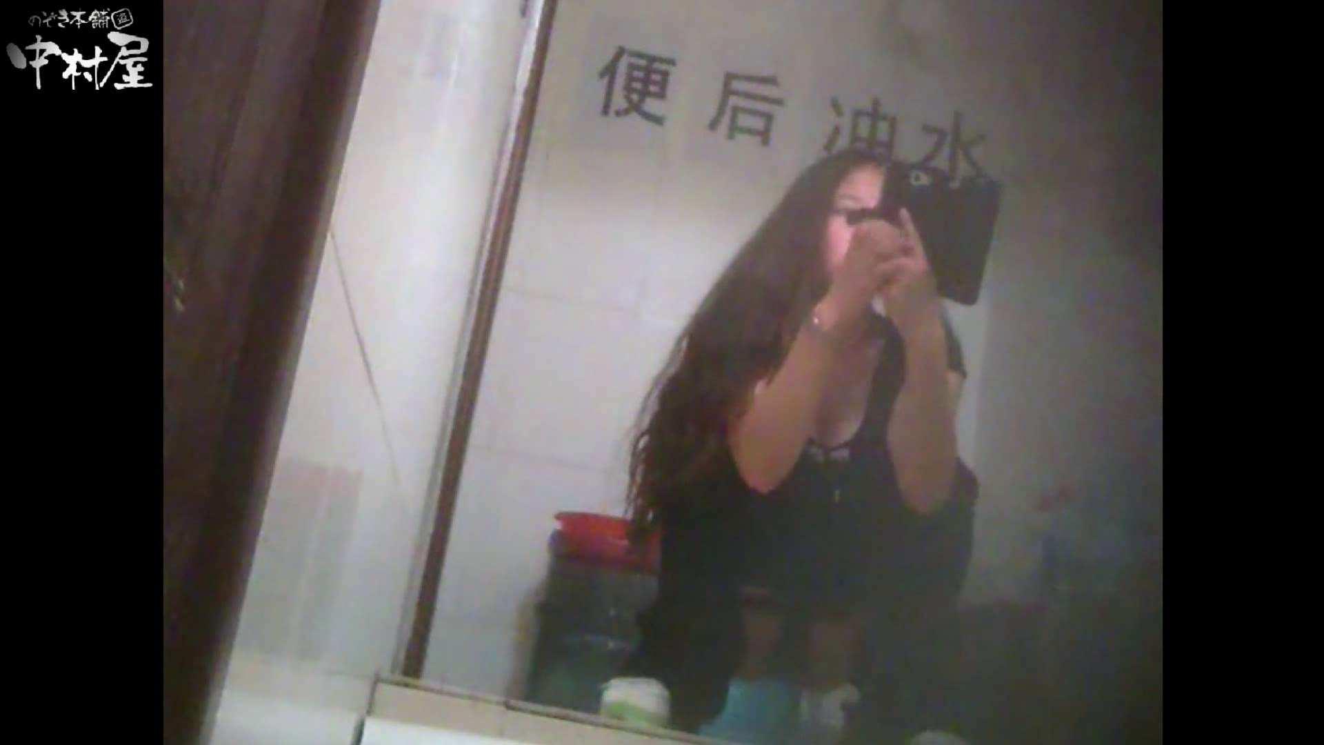 李さんの盗撮日記 Vol.03 美しいOLの裸体 性交動画流出 95pic 52