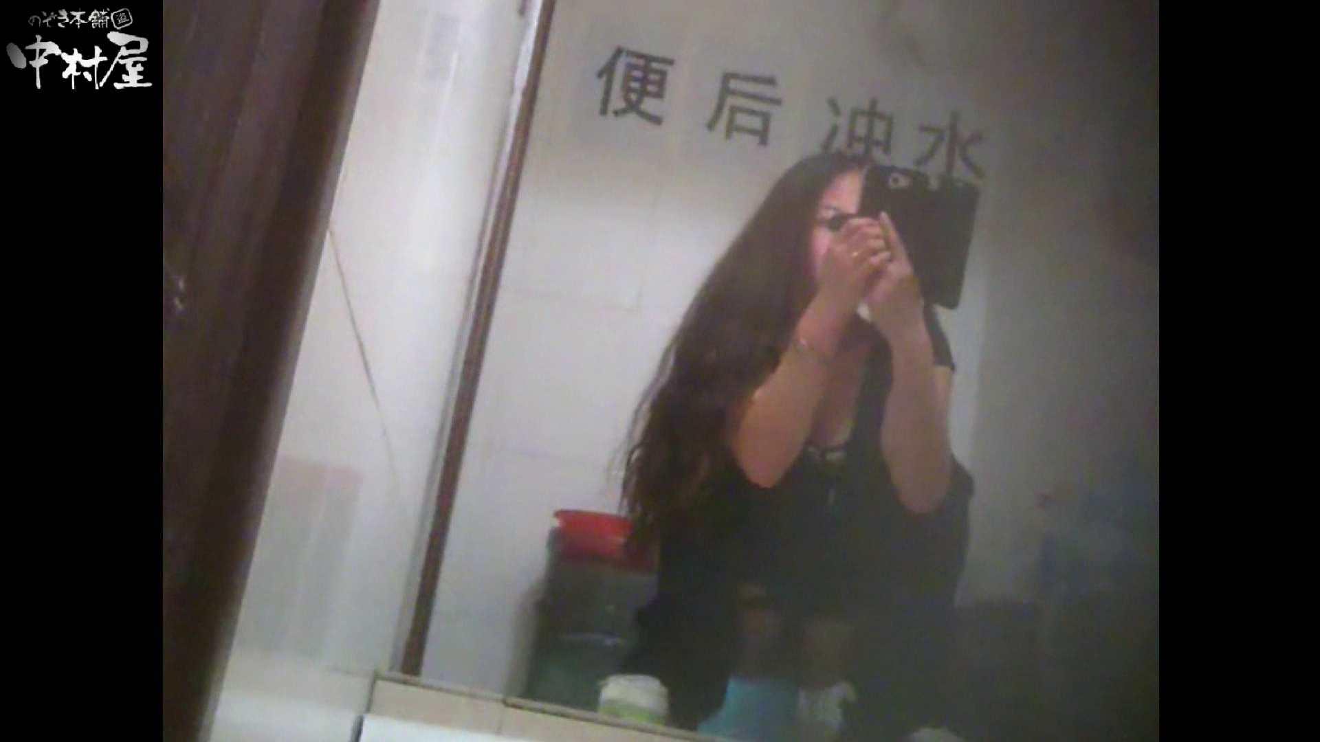 李さんの盗撮日記 Vol.03 美しいOLの裸体 性交動画流出 95pic 57