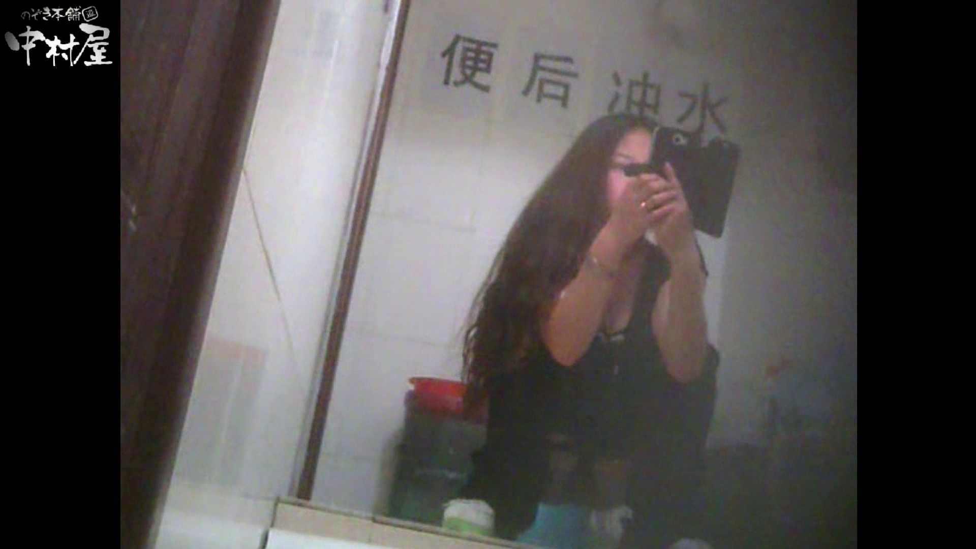 李さんの盗撮日記 Vol.03 和式トイレ  95pic 60