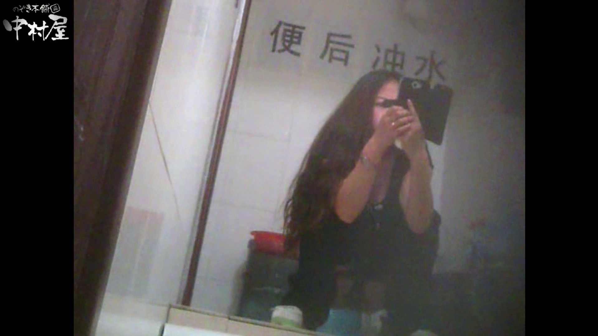 李さんの盗撮日記 Vol.03 美しいOLの裸体 性交動画流出 95pic 62