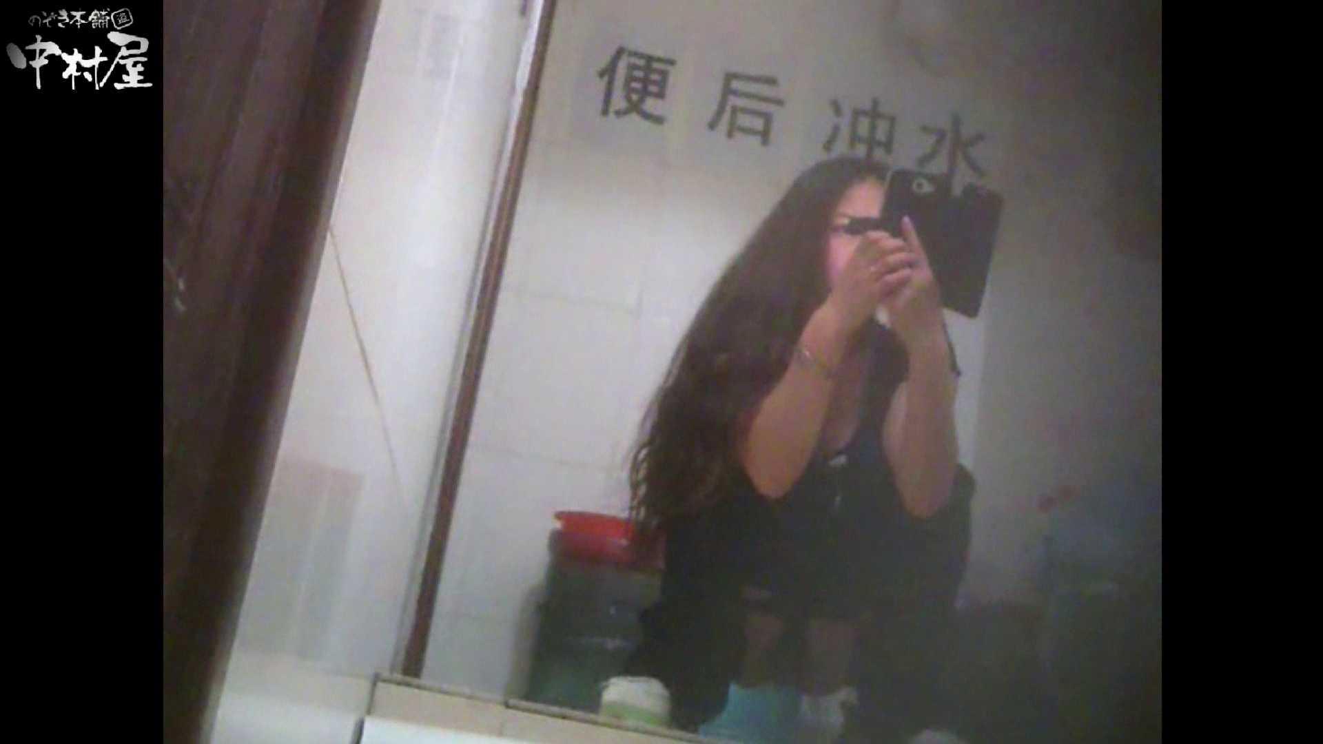 李さんの盗撮日記 Vol.03 和式トイレ | 盗撮師作品  95pic 66