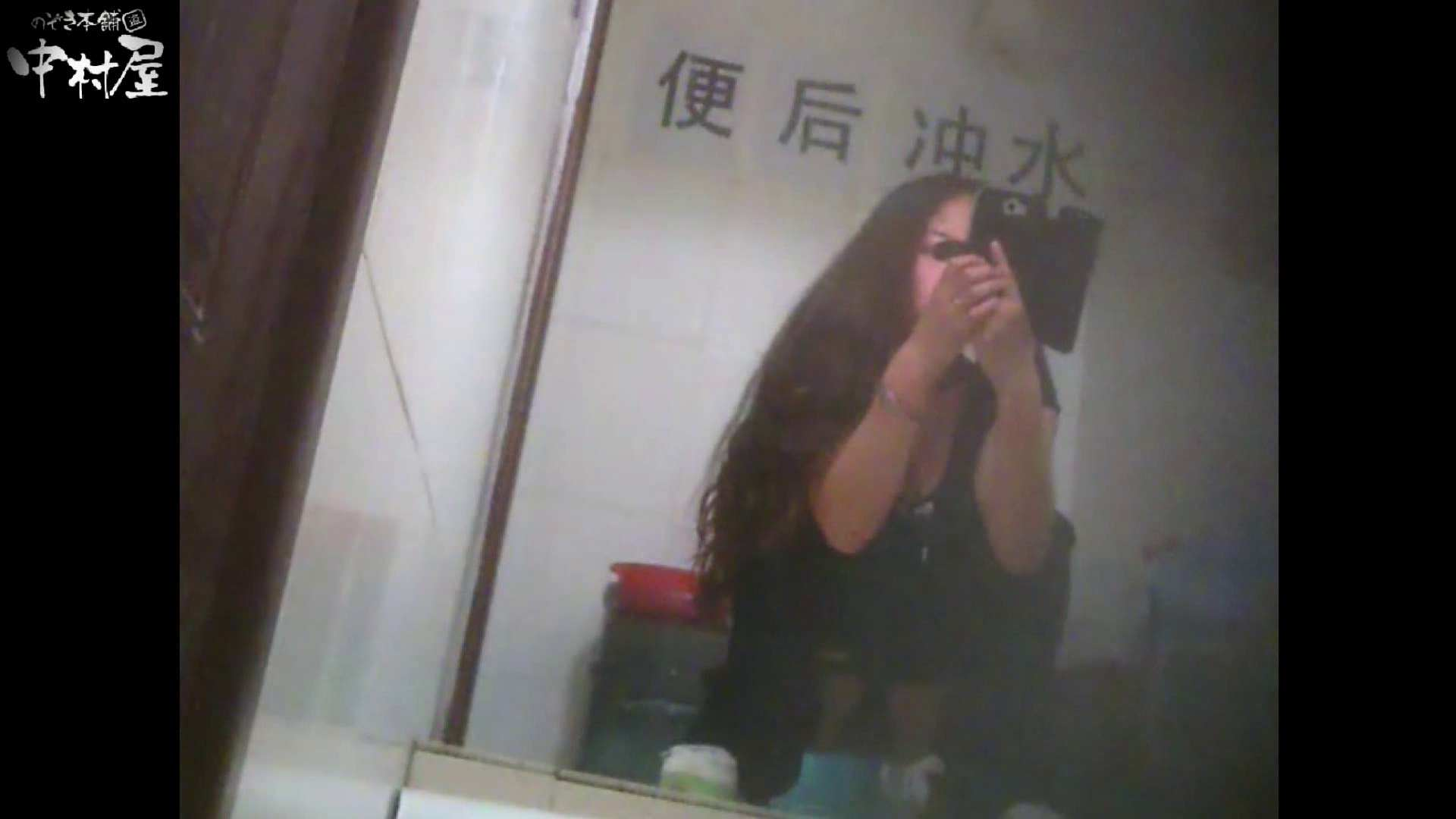 李さんの盗撮日記 Vol.03 トイレ突入 おまんこ動画流出 95pic 69