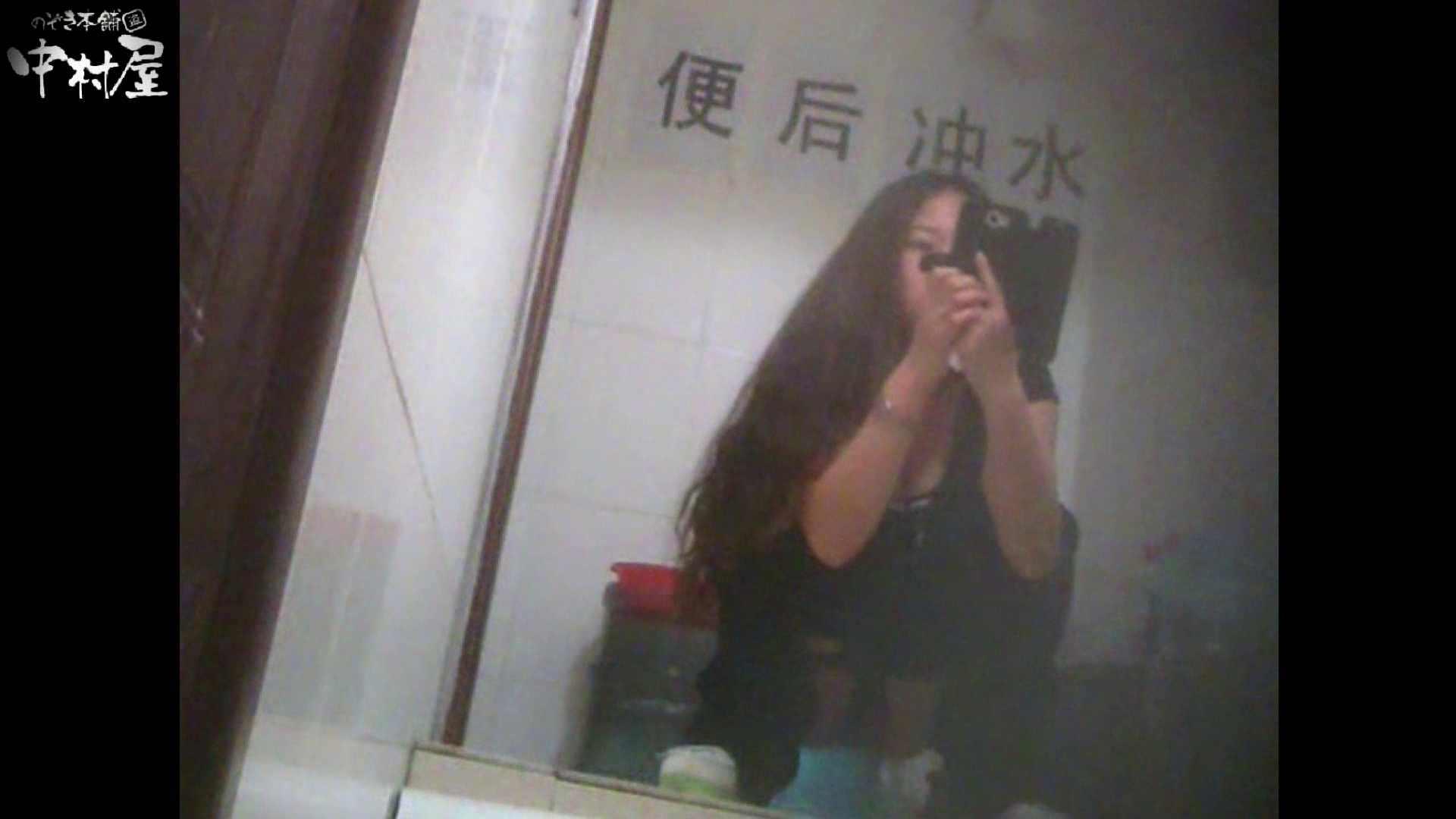 李さんの盗撮日記 Vol.03 和式トイレ | 盗撮師作品  95pic 71