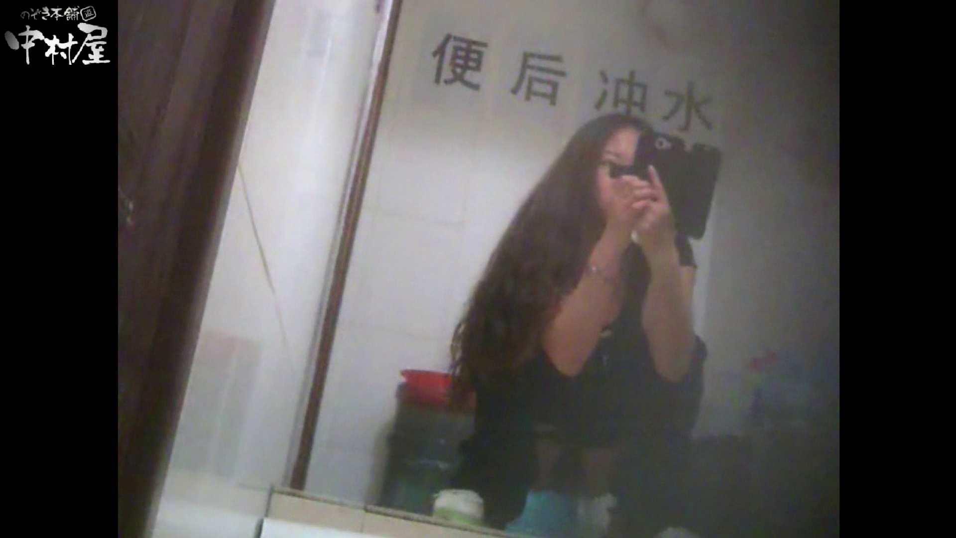 李さんの盗撮日記 Vol.03 美しいOLの裸体 性交動画流出 95pic 72