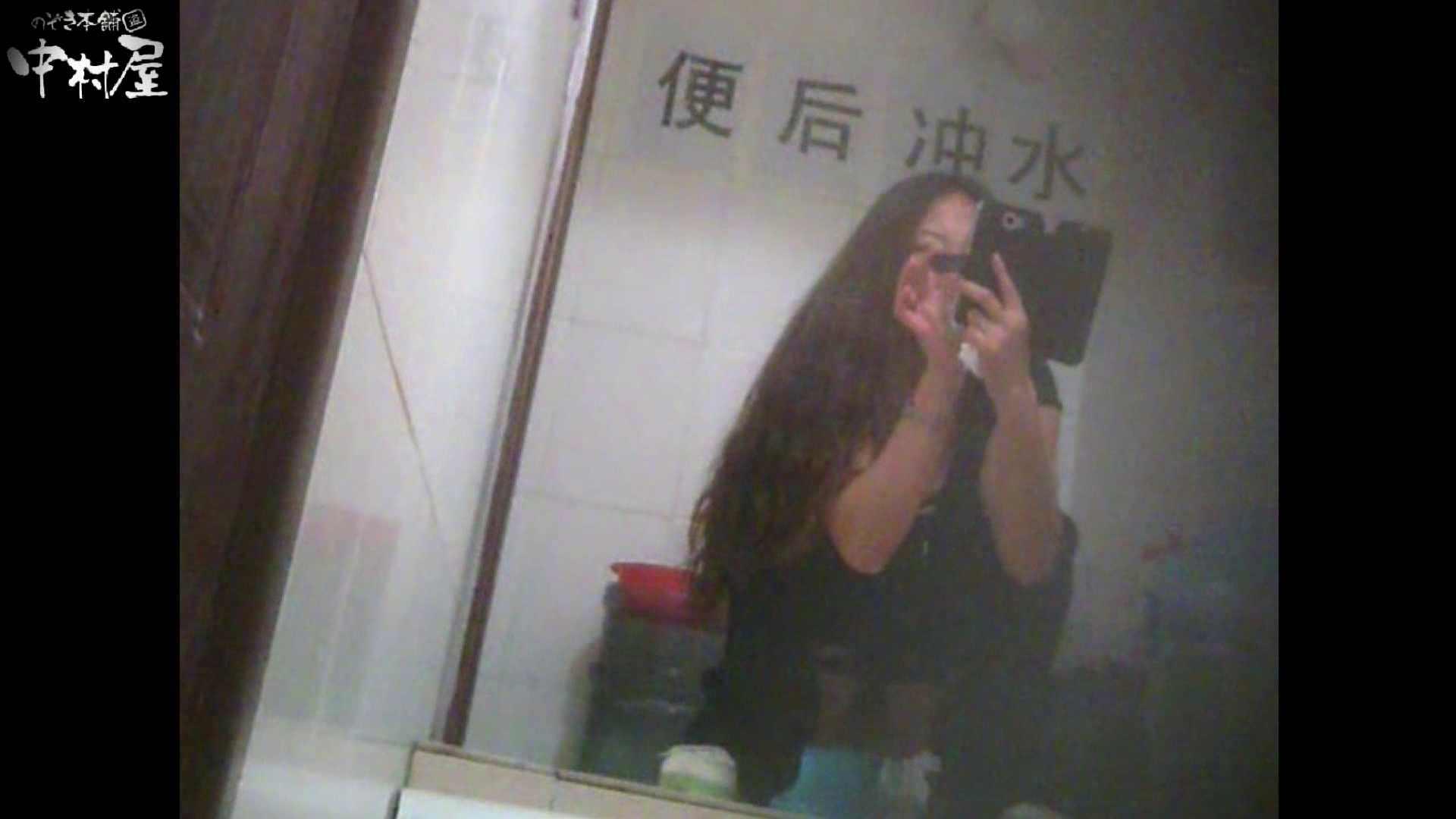 李さんの盗撮日記 Vol.03 現役ギャル のぞき動画画像 95pic 73