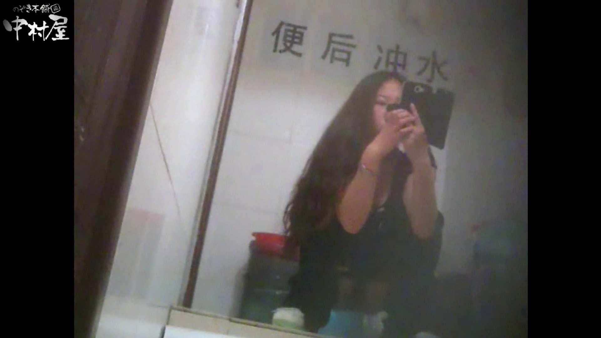 李さんの盗撮日記 Vol.03 和式トイレ | 盗撮師作品  95pic 76