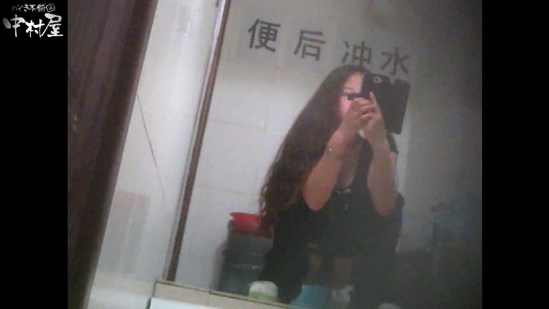 李さんの盗撮日記 Vol.03 トイレ突入 おまんこ動画流出 95pic 79