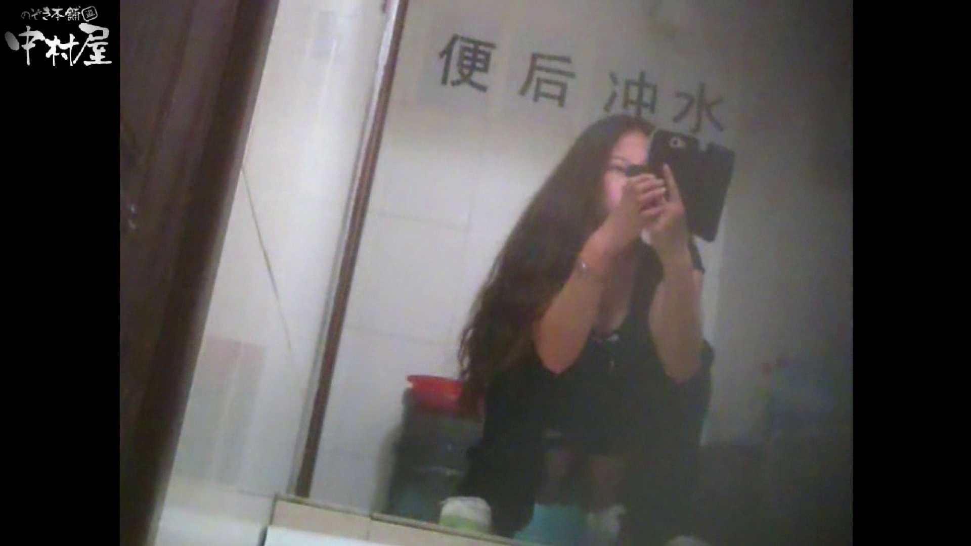 李さんの盗撮日記 Vol.03 和式トイレ | 盗撮師作品  95pic 81
