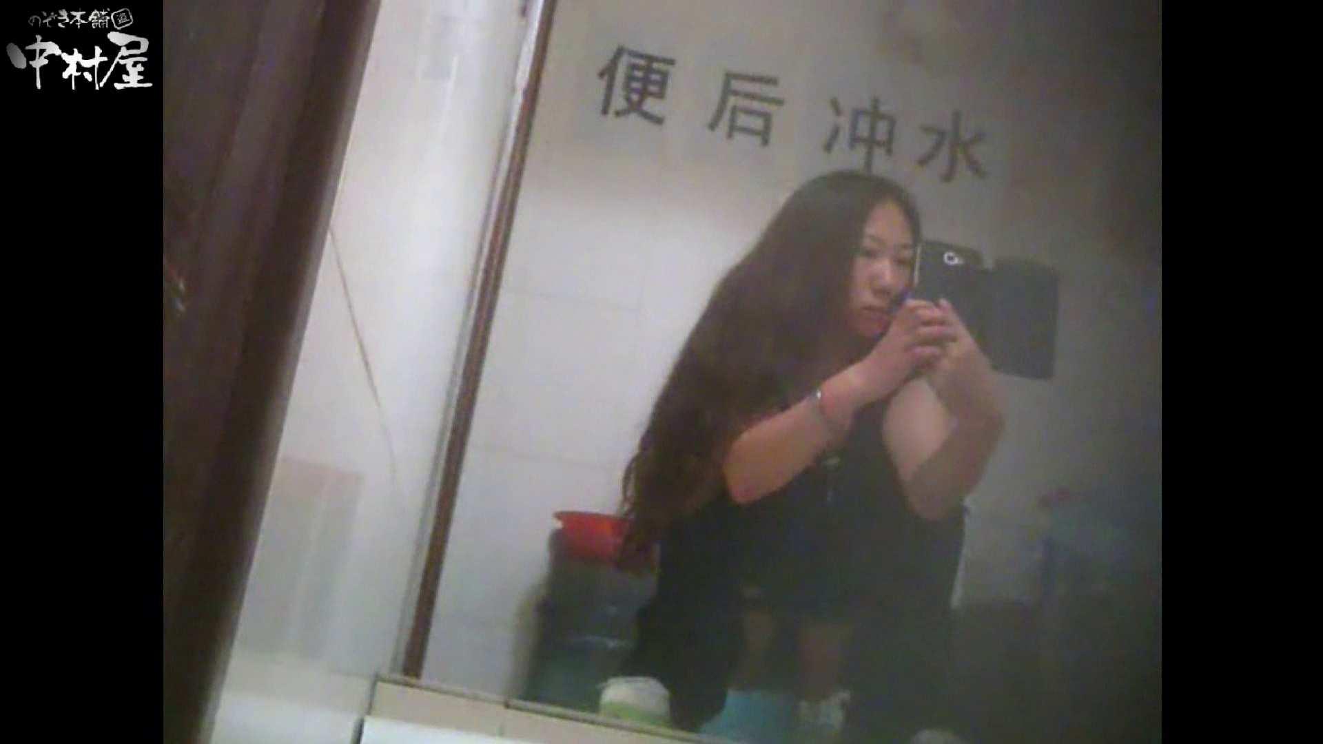 李さんの盗撮日記 Vol.03 和式トイレ  95pic 85