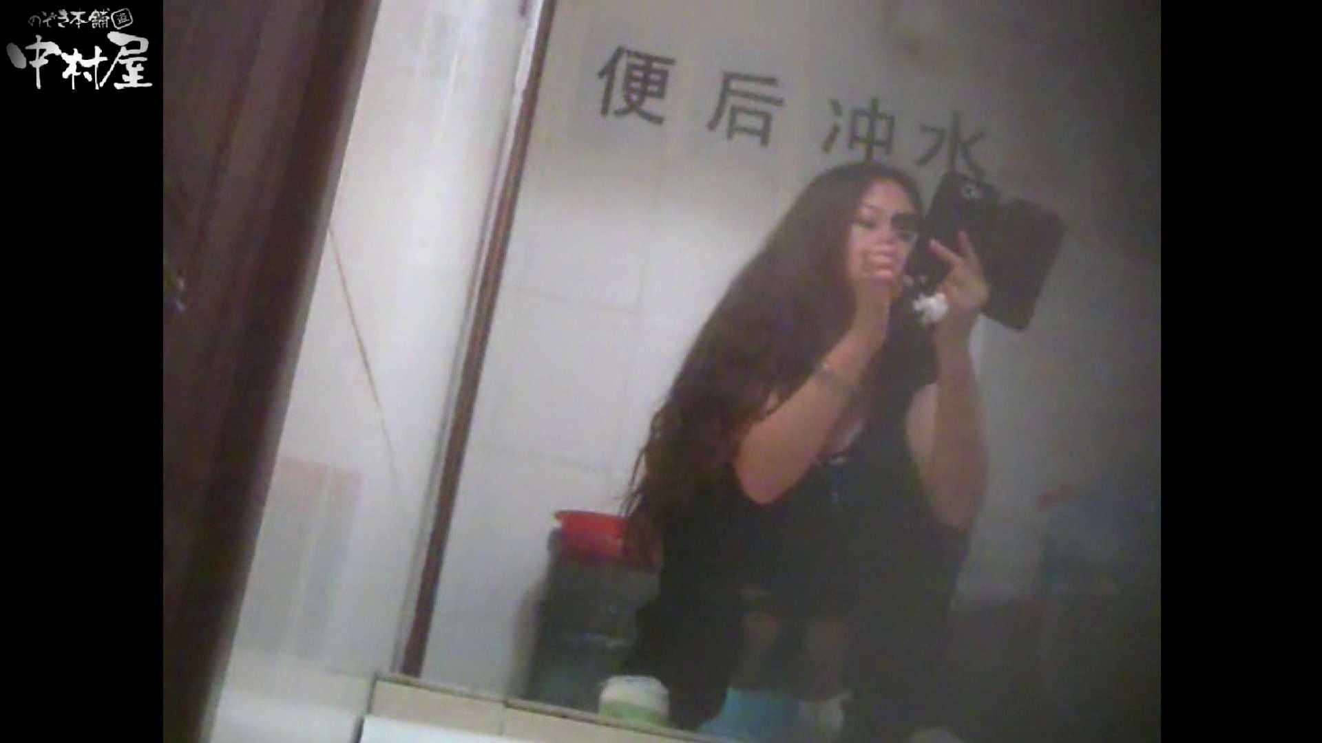 李さんの盗撮日記 Vol.03 和式トイレ | 盗撮師作品  95pic 91