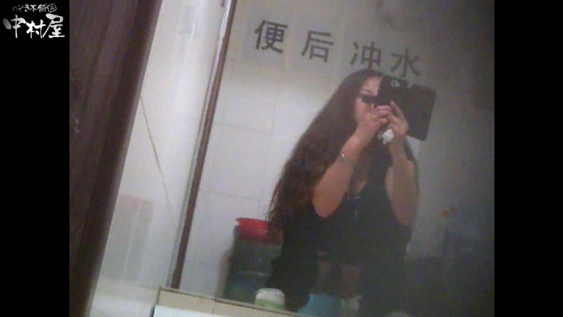 李さんの盗撮日記 Vol.03 和式トイレ  95pic 95