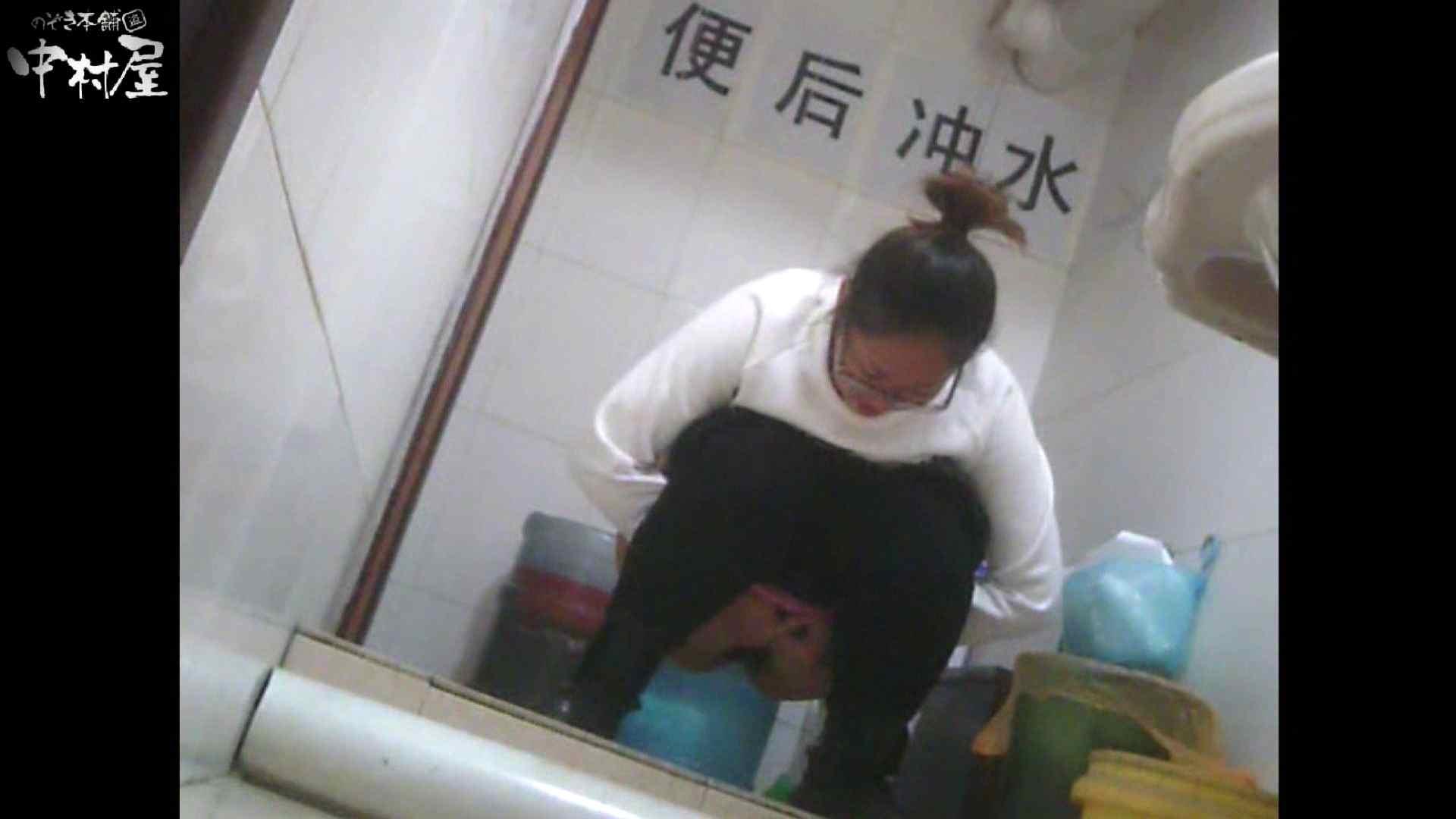 李さんの盗撮日記 Vol.07 和式トイレ   盗撮師作品  81pic 6