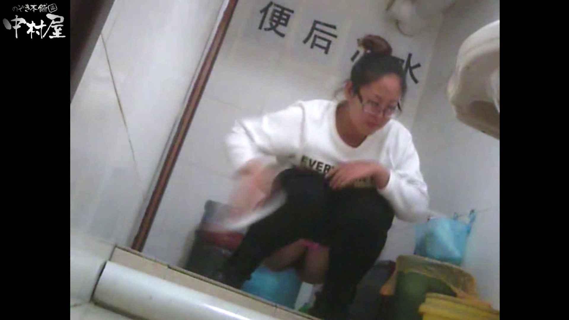 李さんの盗撮日記 Vol.07 トイレ突入 エロ無料画像 81pic 9