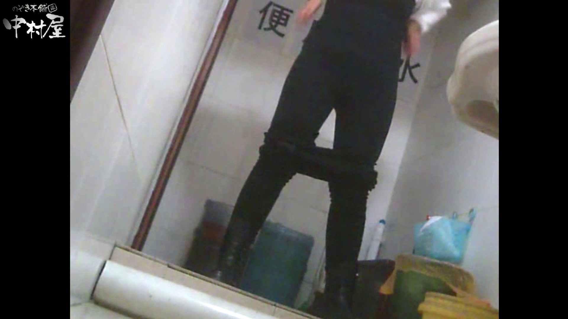 李さんの盗撮日記 Vol.07 和式トイレ   盗撮師作品  81pic 16