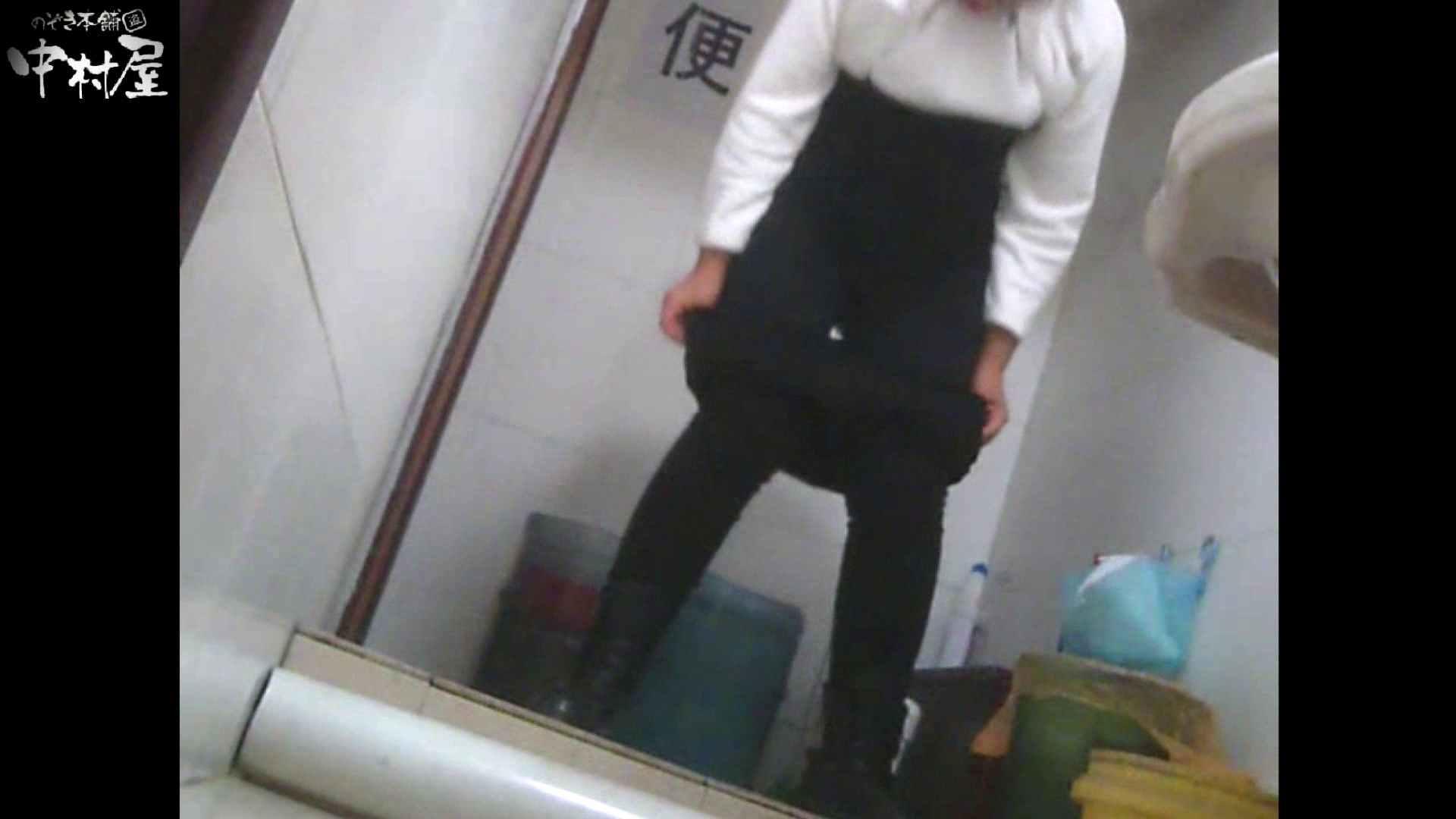 李さんの盗撮日記 Vol.07 美しいOLの裸体 のぞき動画画像 81pic 17
