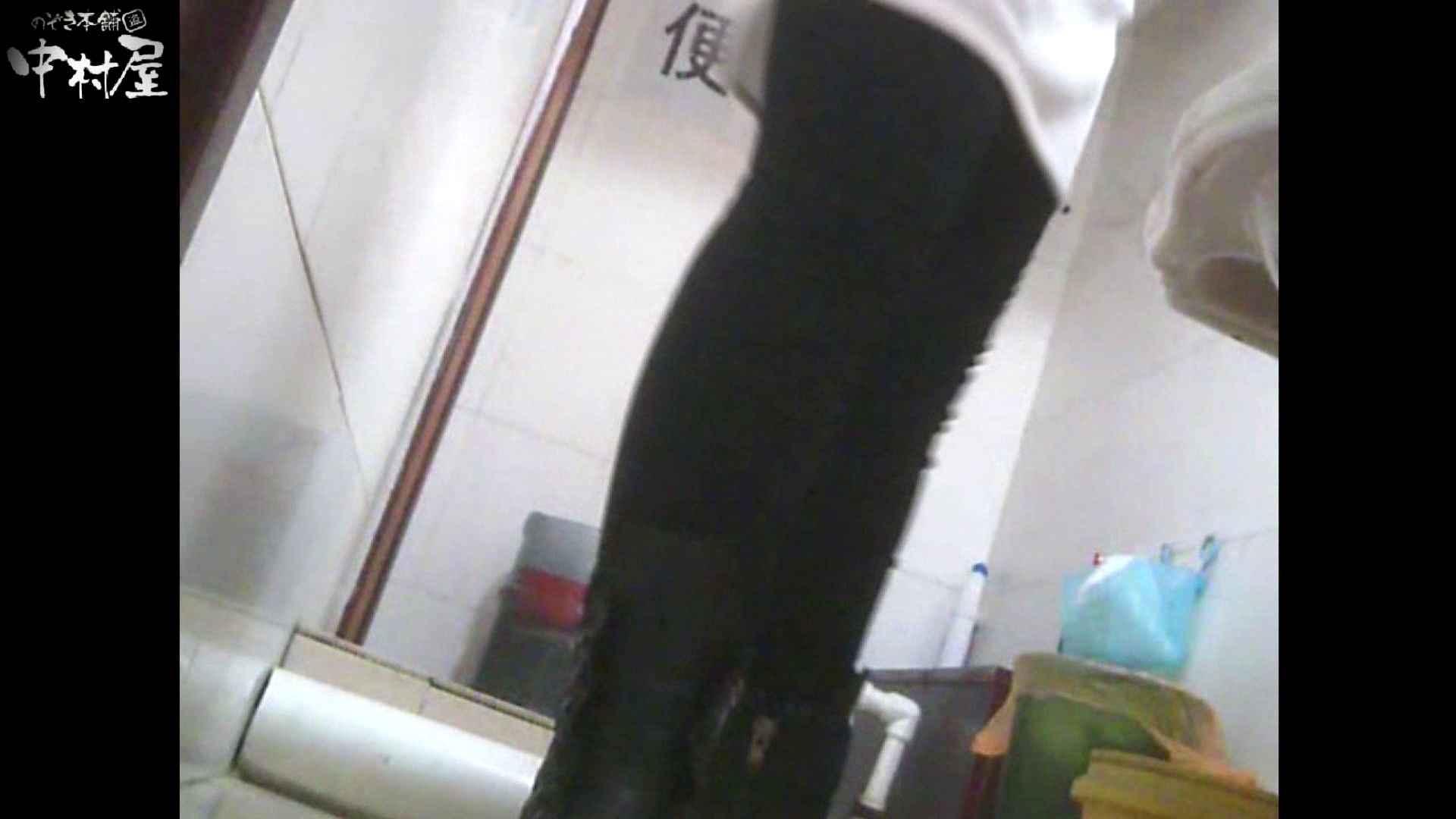 李さんの盗撮日記 Vol.07 美しいOLの裸体 のぞき動画画像 81pic 22