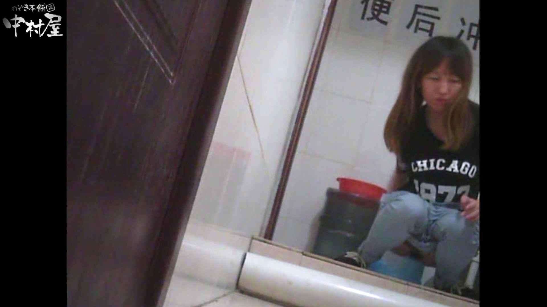 李さんの盗撮日記 Vol.07 和式トイレ  81pic 25