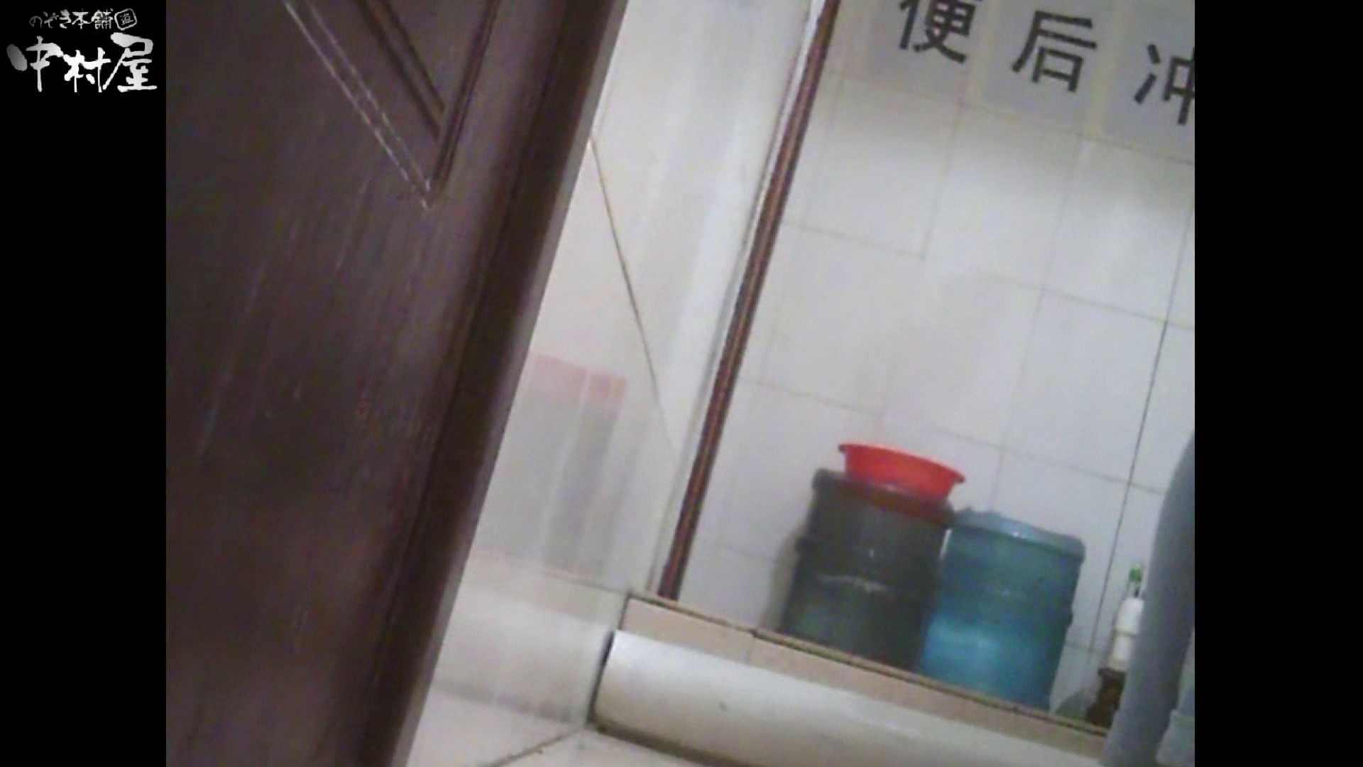 李さんの盗撮日記 Vol.07 現役ギャル 隠し撮りオマンコ動画紹介 81pic 28
