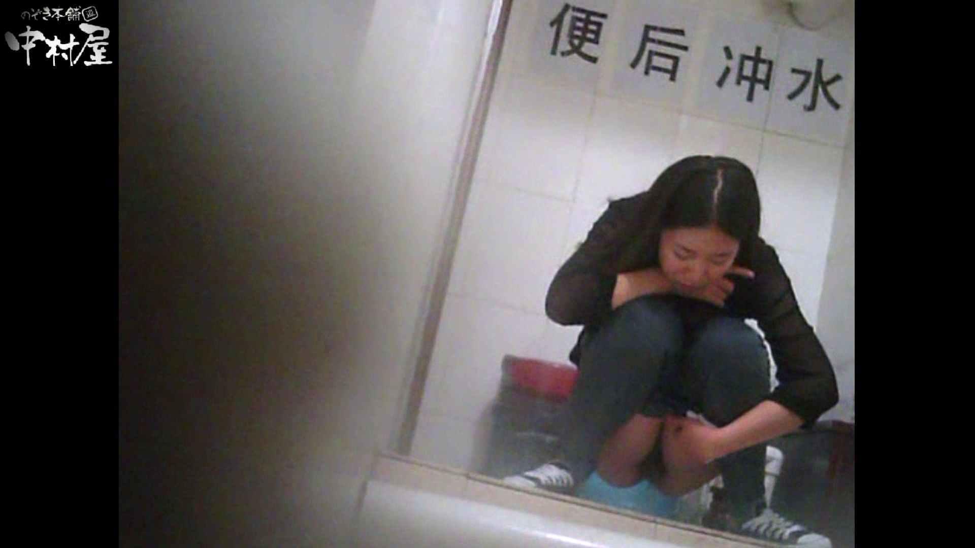 李さんの盗撮日記 Vol.07 トイレ突入 エロ無料画像 81pic 39