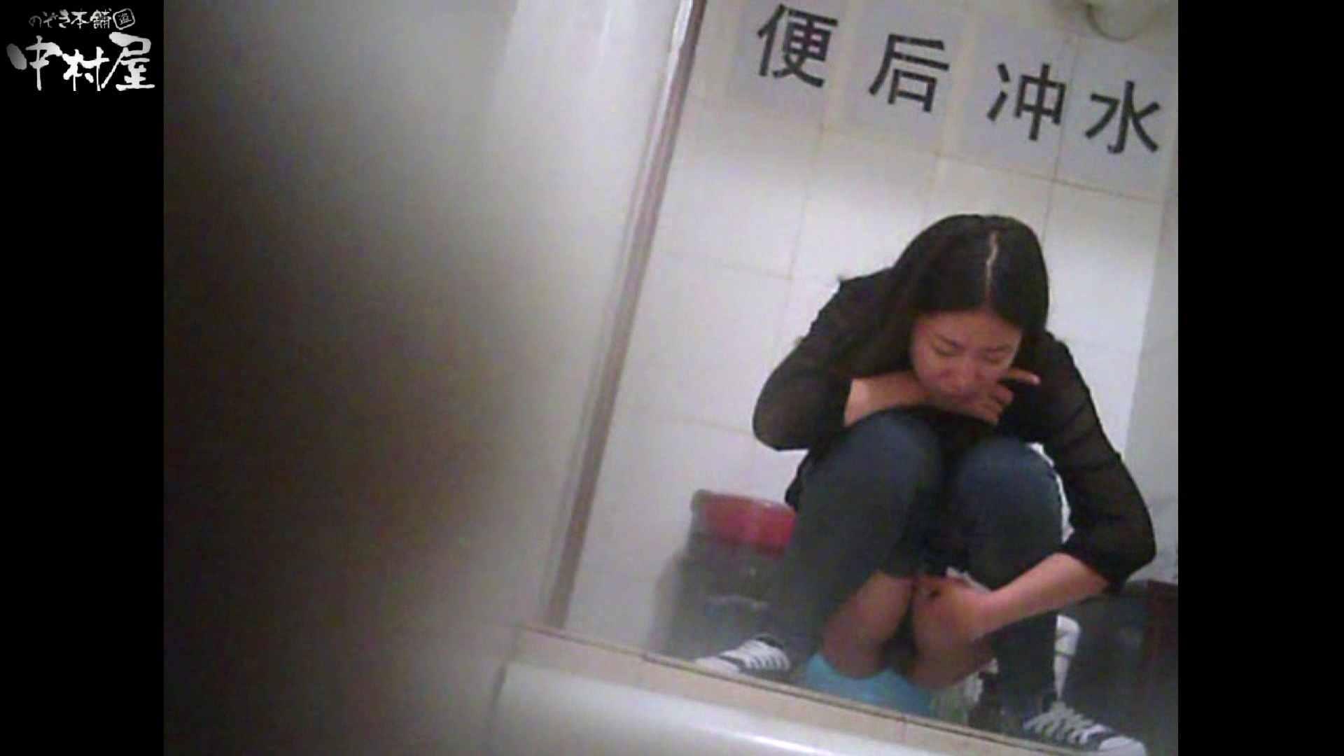 李さんの盗撮日記 Vol.07 トイレ突入 エロ無料画像 81pic 44