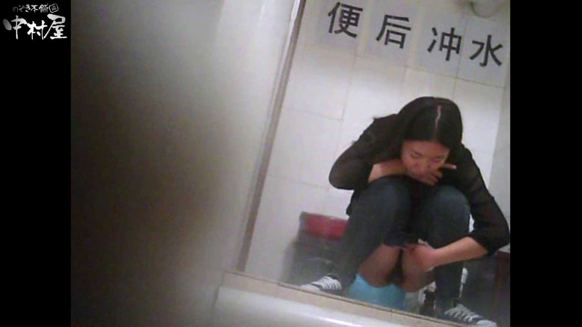 李さんの盗撮日記 Vol.07 和式トイレ  81pic 45
