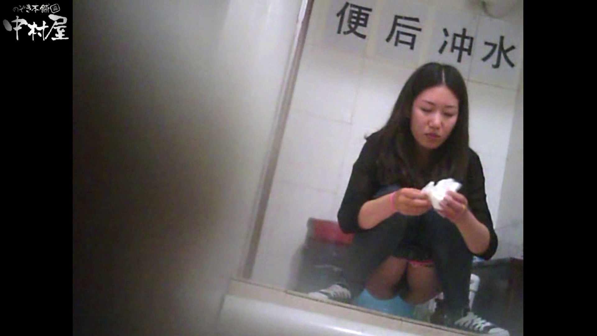 李さんの盗撮日記 Vol.07 和式トイレ   盗撮師作品  81pic 46